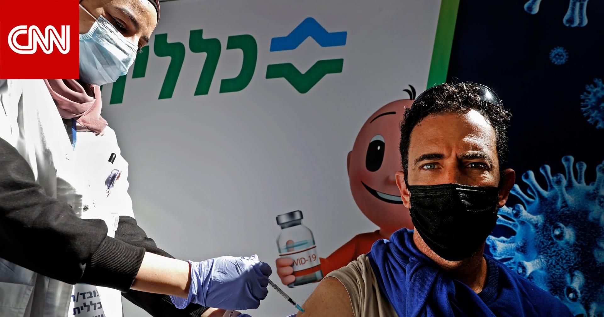 """وصفت نفسها بـ""""وطن الإنسانية"""".. إسرائيل تقدم 2000 جرعة من لقاح مودرنا للسلطة الفلسطينية"""
