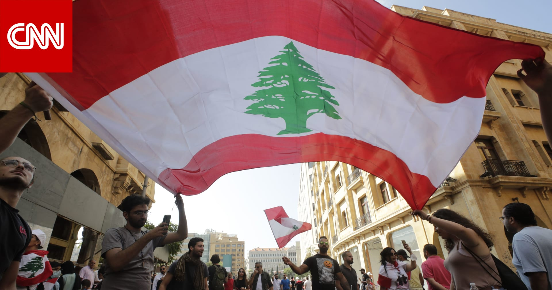 الاتحاد الأوروبي يتبنى إطارًا لعقوبات تستهدف لبنان وسط قلق متزايد من الأزمة في البلاد