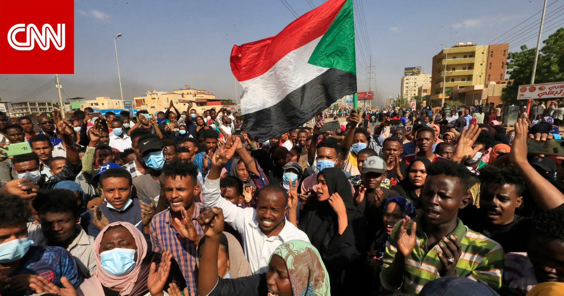 مجلس الأمن الدولي يطالب الجيش بإعادة الحكومة إلى المدنيين في السودان