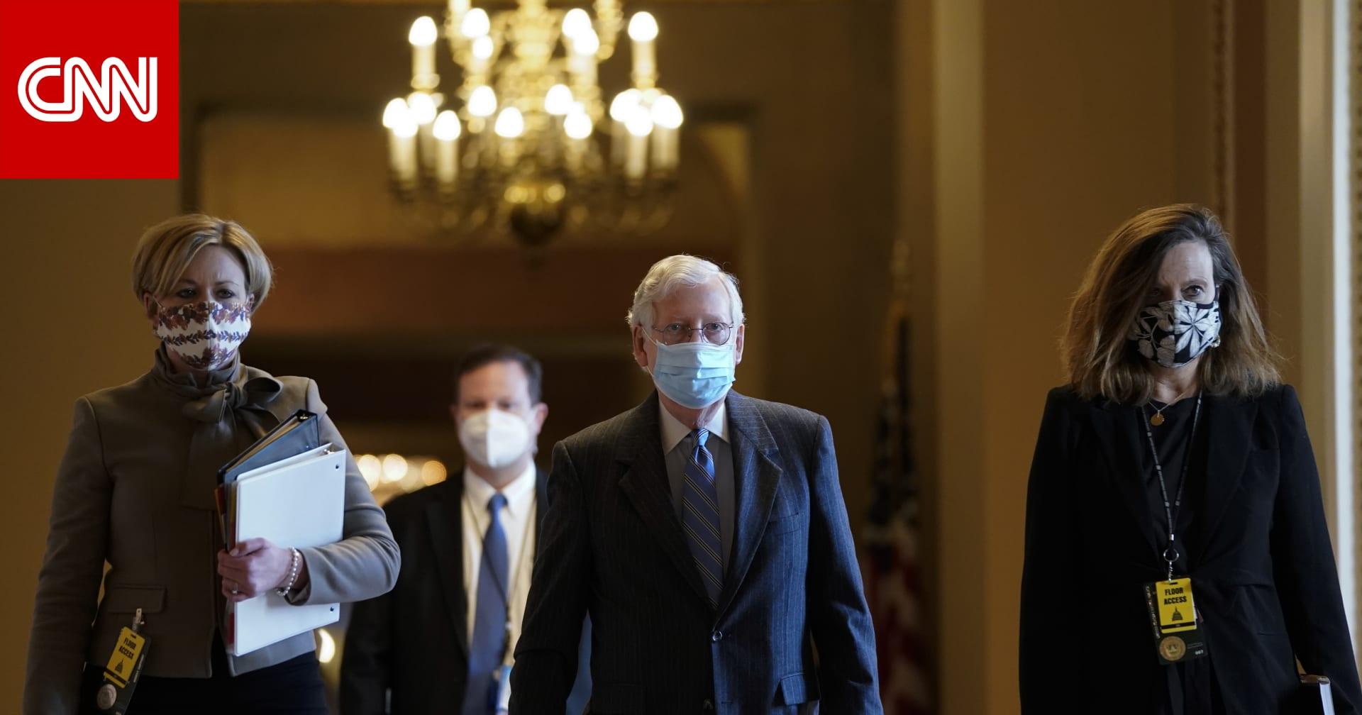 محاكمة ترامب: زعيم الجمهوريين بمجلس الشيوخ ميتش ماكونيل يعتزم تبرئة الرئيس السابق