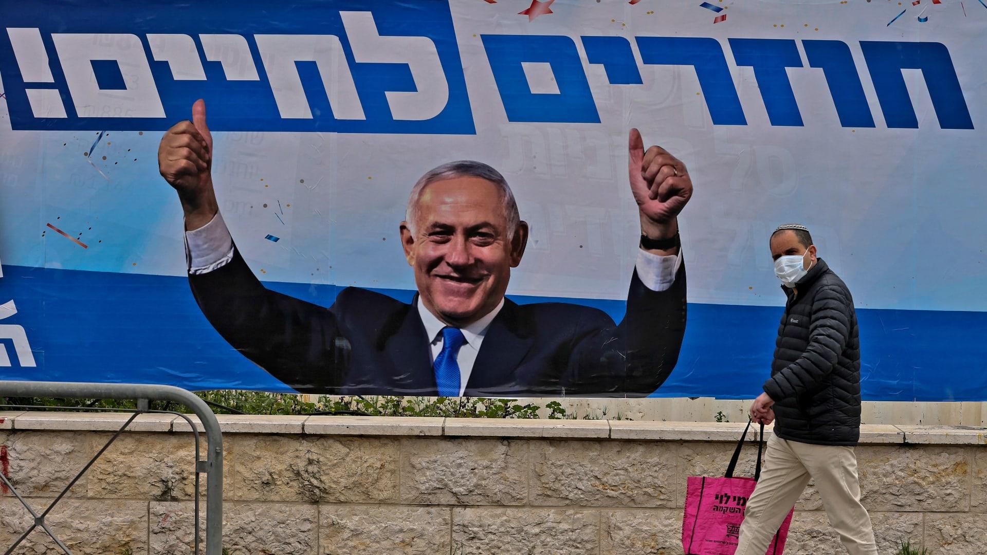 بنيامين نتنياهو يسعى للحصول على أصوات ناخبين من أماكن غير متوقعة