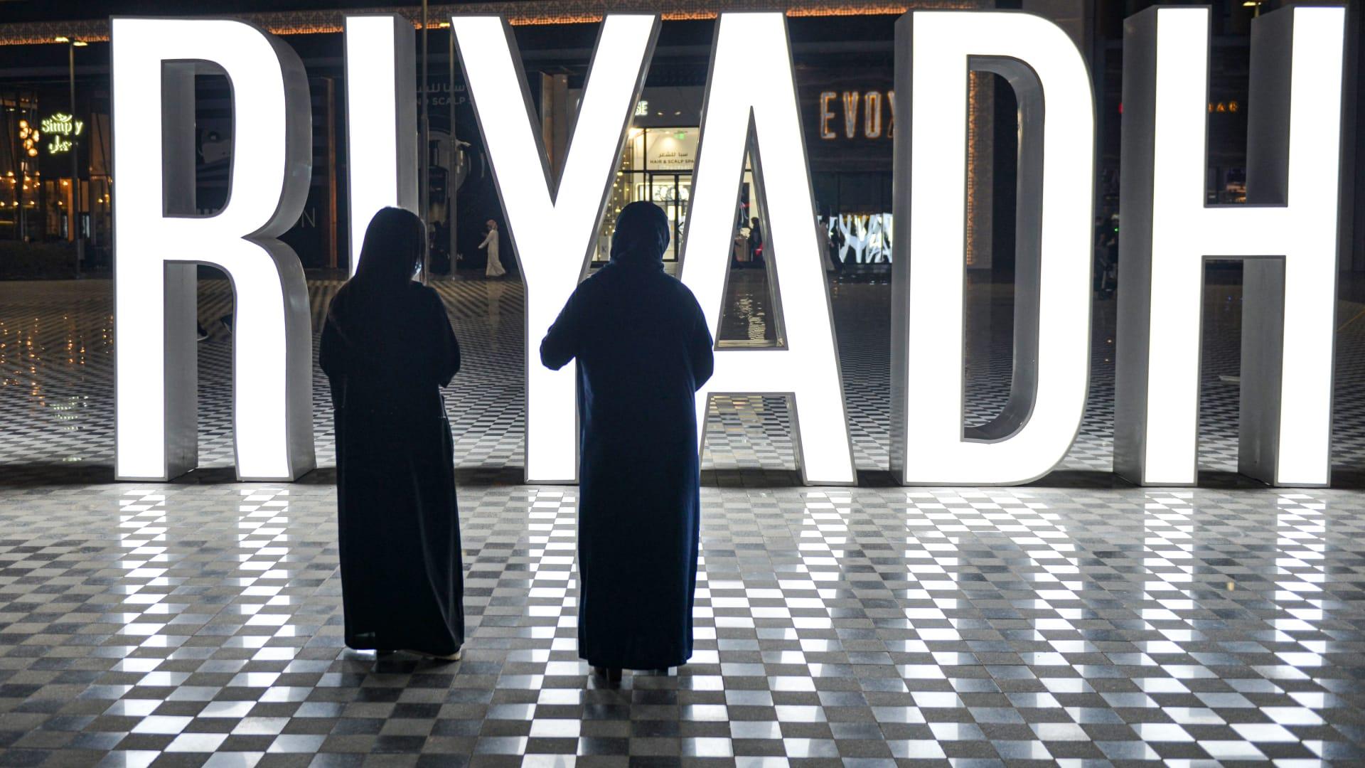 """صورة أرشيفية لسيدتين تقفان أمام عبارة """"أنا أحب الرياض"""" في العاصمة السعودية"""