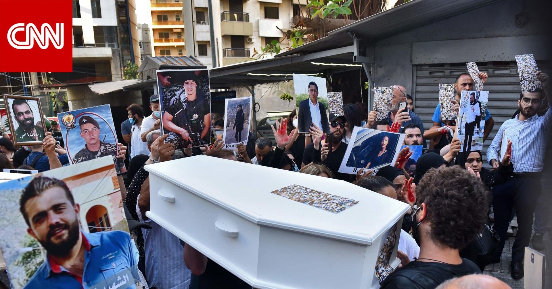انفجار مرفأ بيروت: أهالي الضحايا يتظاهرون أمام منزل وزير الداخلية لرفع حصانة مسؤولين مطلوبين للتحقيق