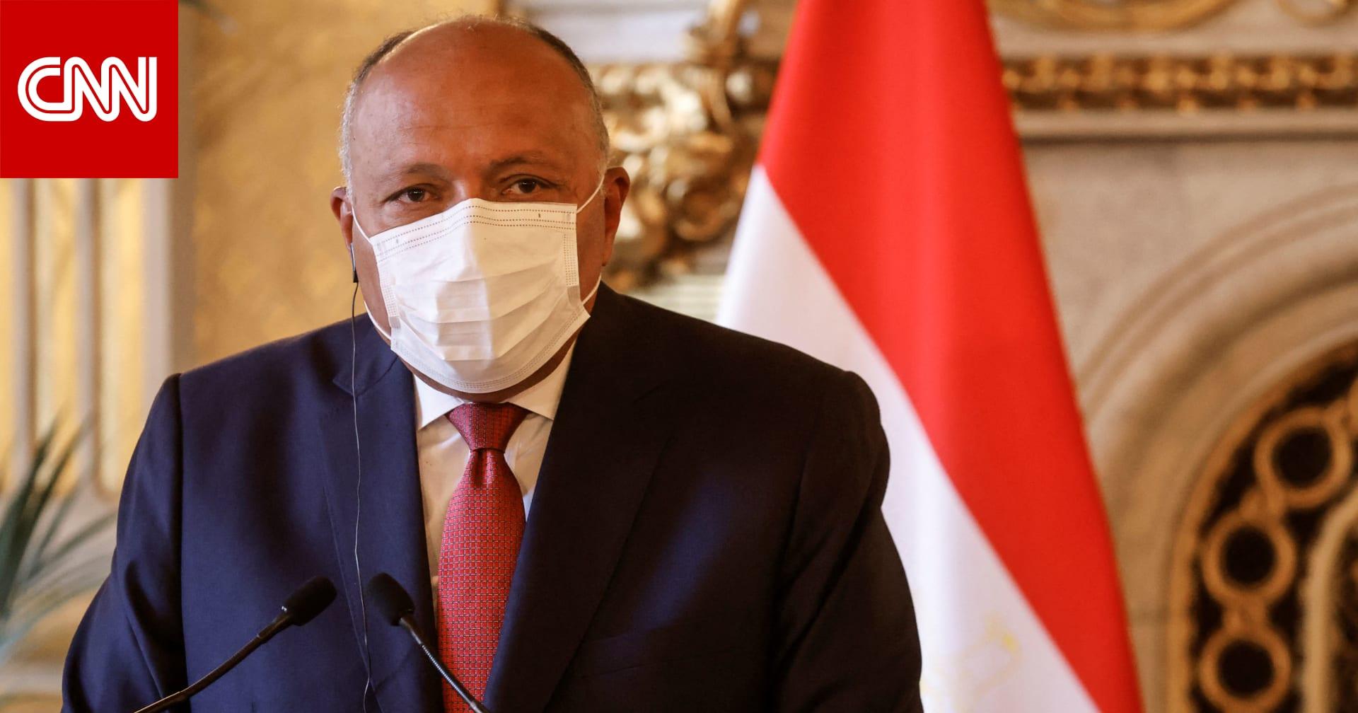 """وزير الخارجية المصري يوضح تطورات العلاقات مع قطر وتنفيذ """"بيان العُلا"""": الدوحة نفذت بعض التزاماتها"""