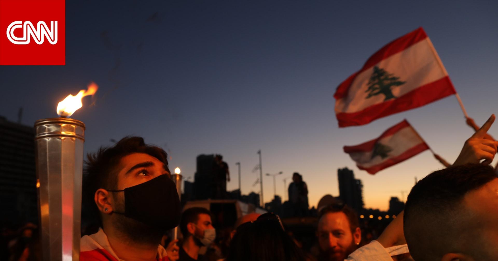 لبنان: قرار حكومي بإغلاق المؤسسات العامة وتنكيس الأعلام في ذكرى تفجير مرفأ بيروت