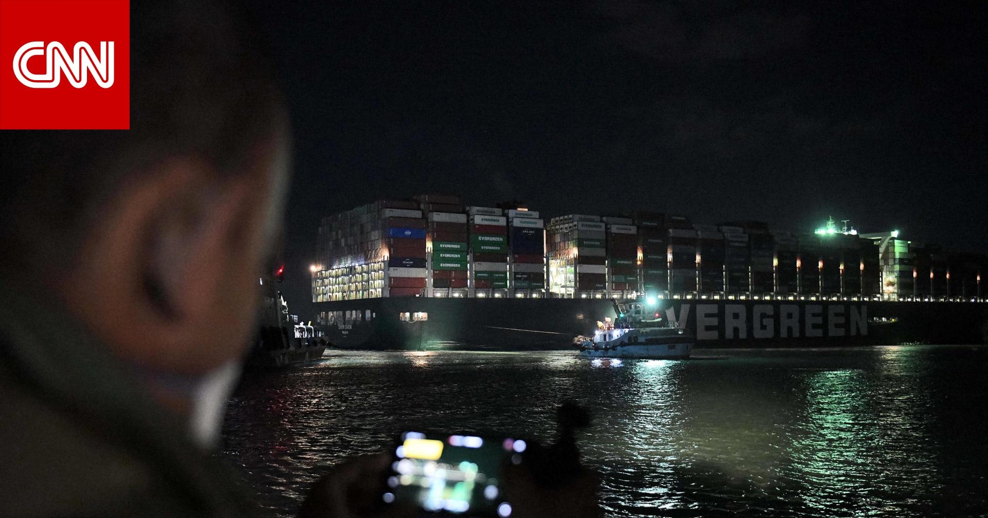 مصدر قريب من جهود الإنقاذ يوضح لـCNN خيارات مصر لحل أزمة السفينة الجانحة بقناة السويس