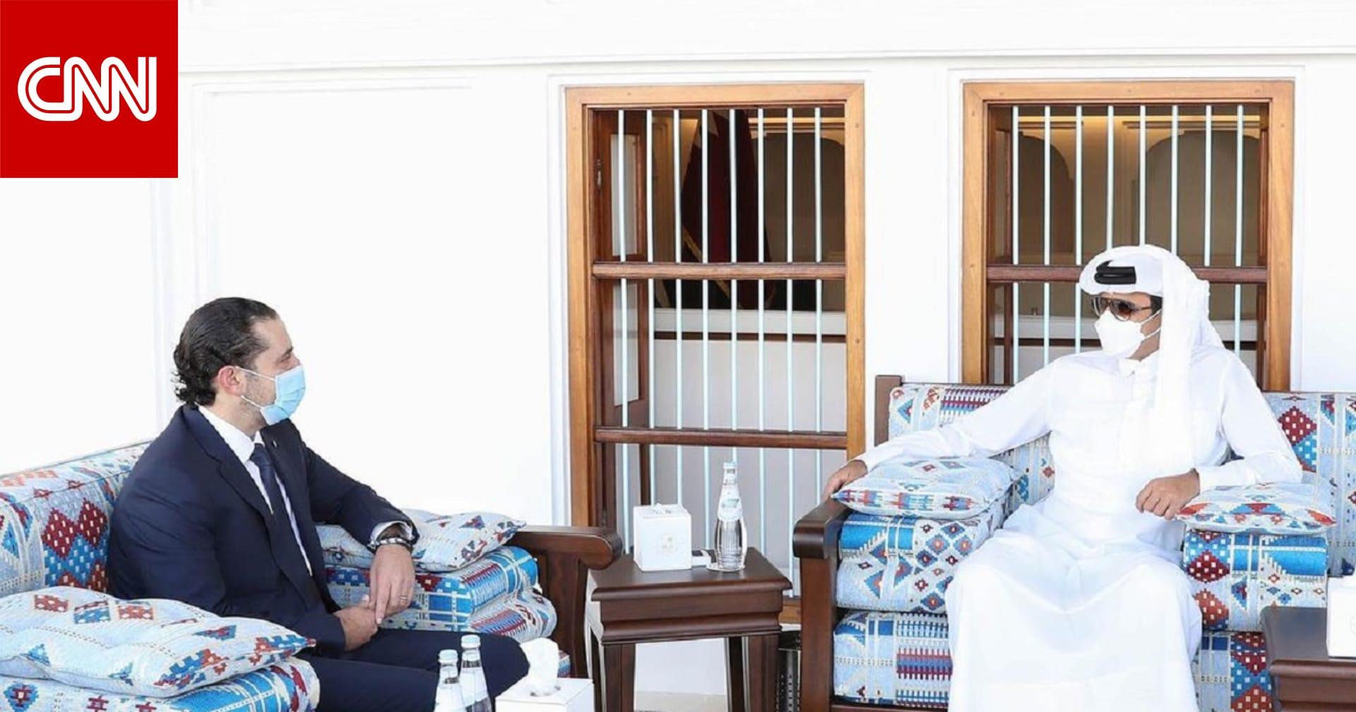 أمير قطر يستقبل الحريري.. ويدعو إلى سرعة تشكيل الحكومة في لبنان