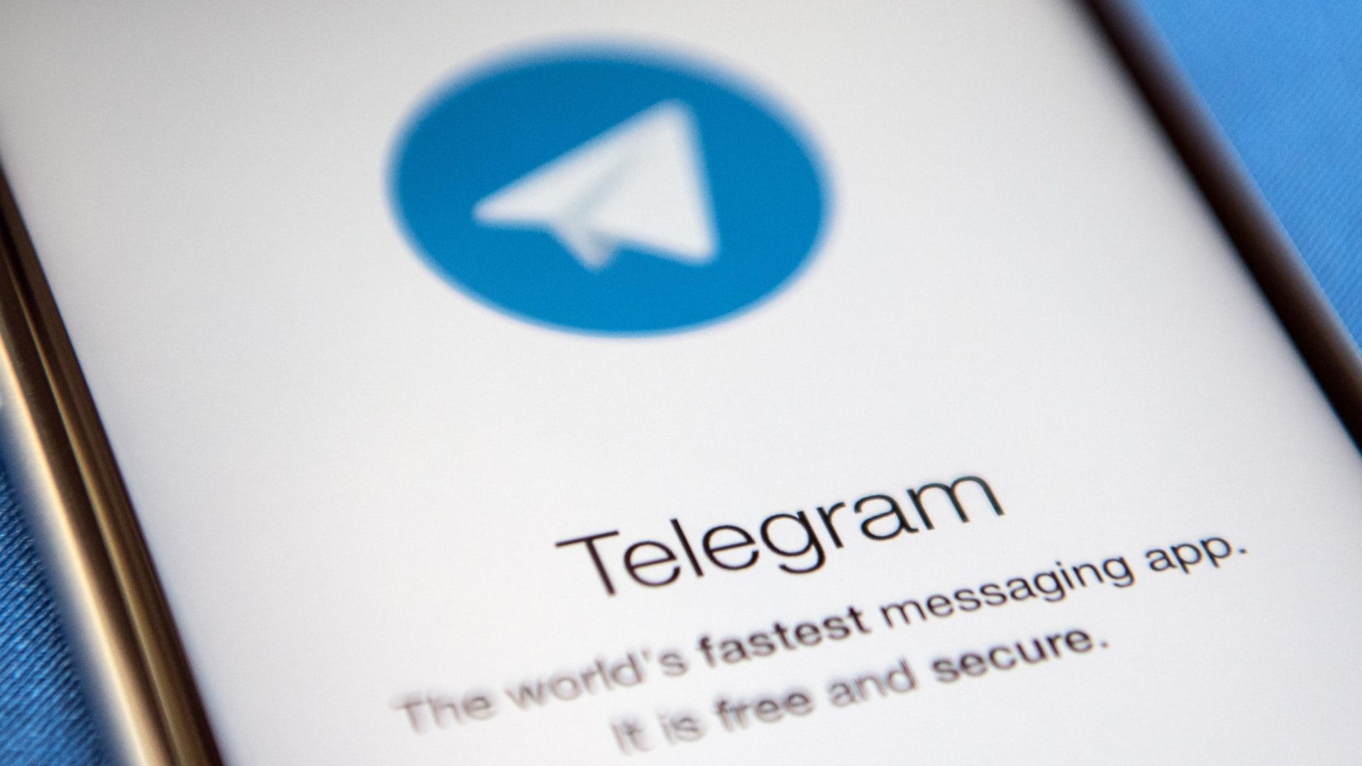 """""""مبادلة"""" وصندوق """"أبوظبي كاتاليست بارتنرز"""" تستثمران 150 مليون دولار في تطبيق المراسلة """"تيليغرام"""""""