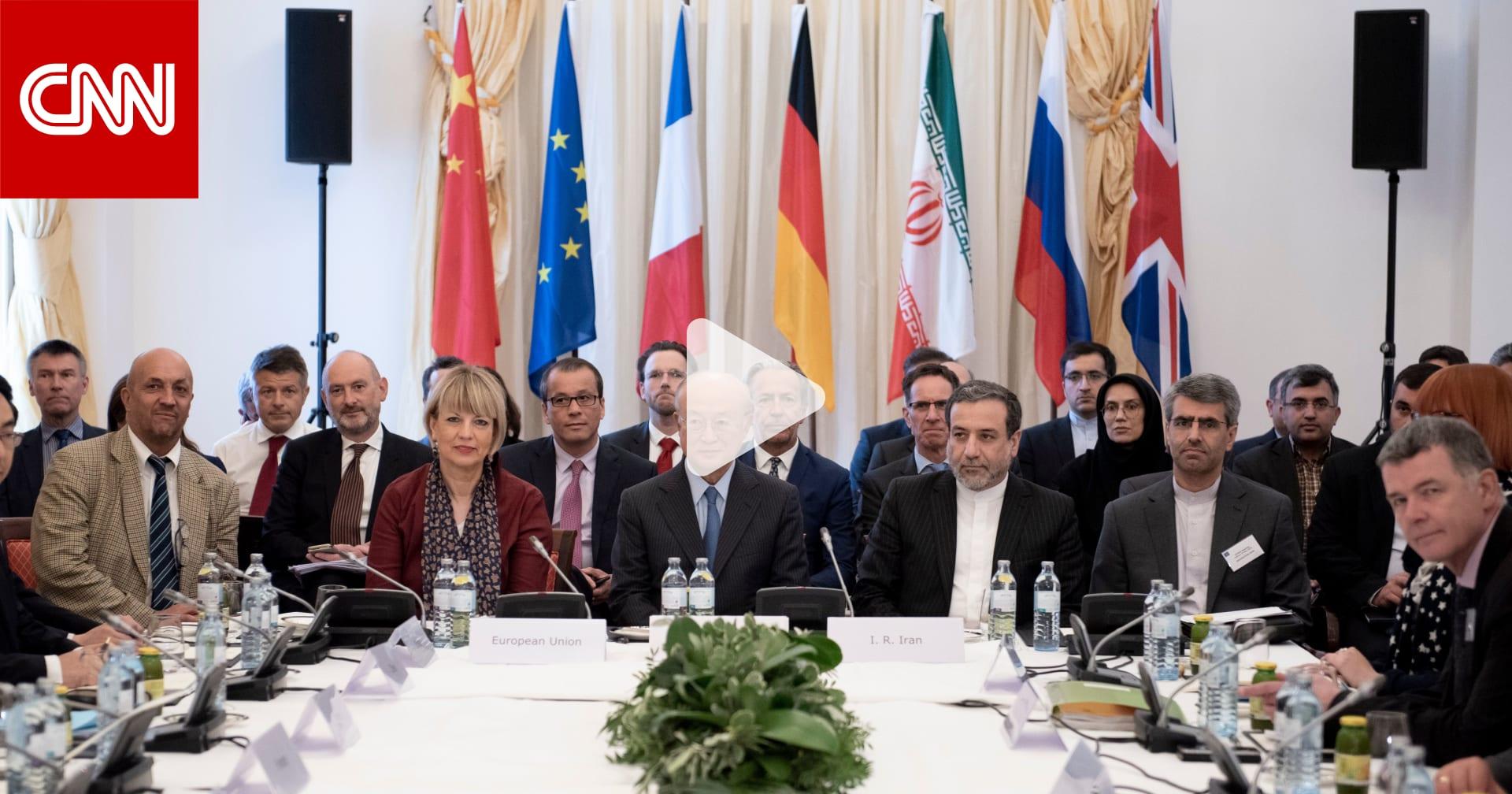 إيران تقول إنها ستستأنف محادثات الاتفاق النووي في نوفمبر