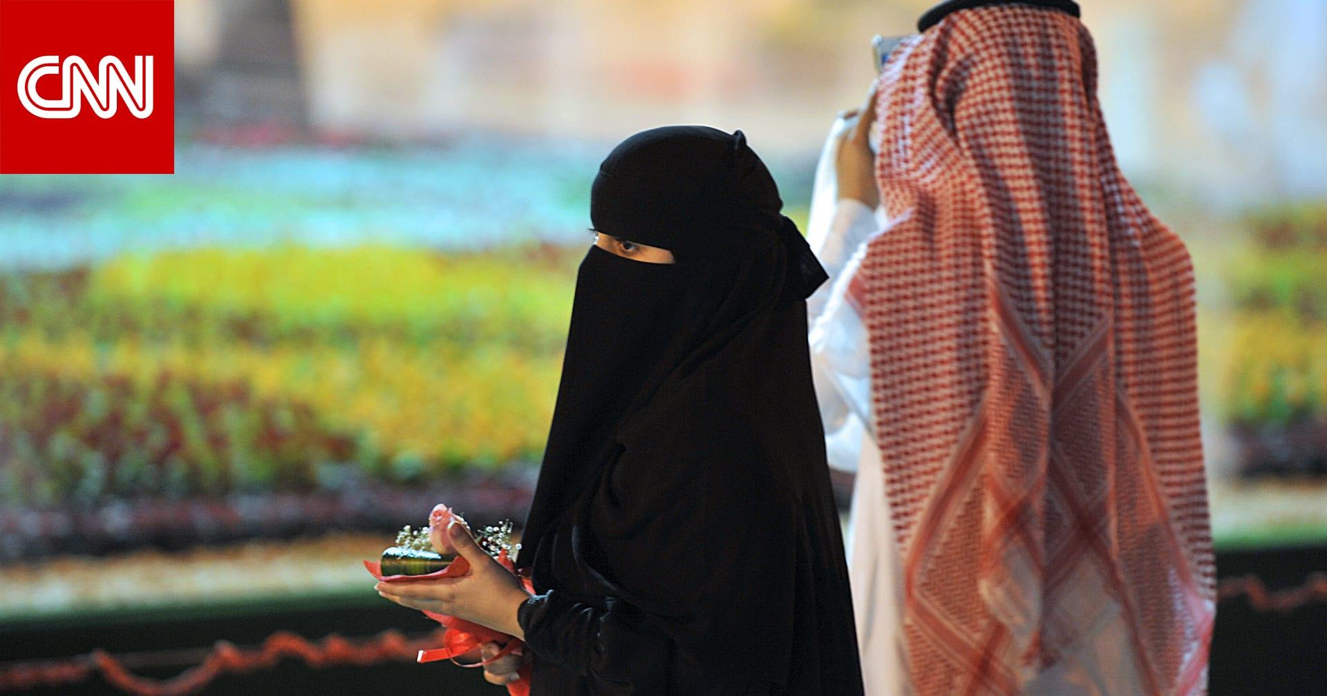 دمج التقاعد والتأمينات في السعودية يثير تساؤلات.. ما تأثير ذلك؟