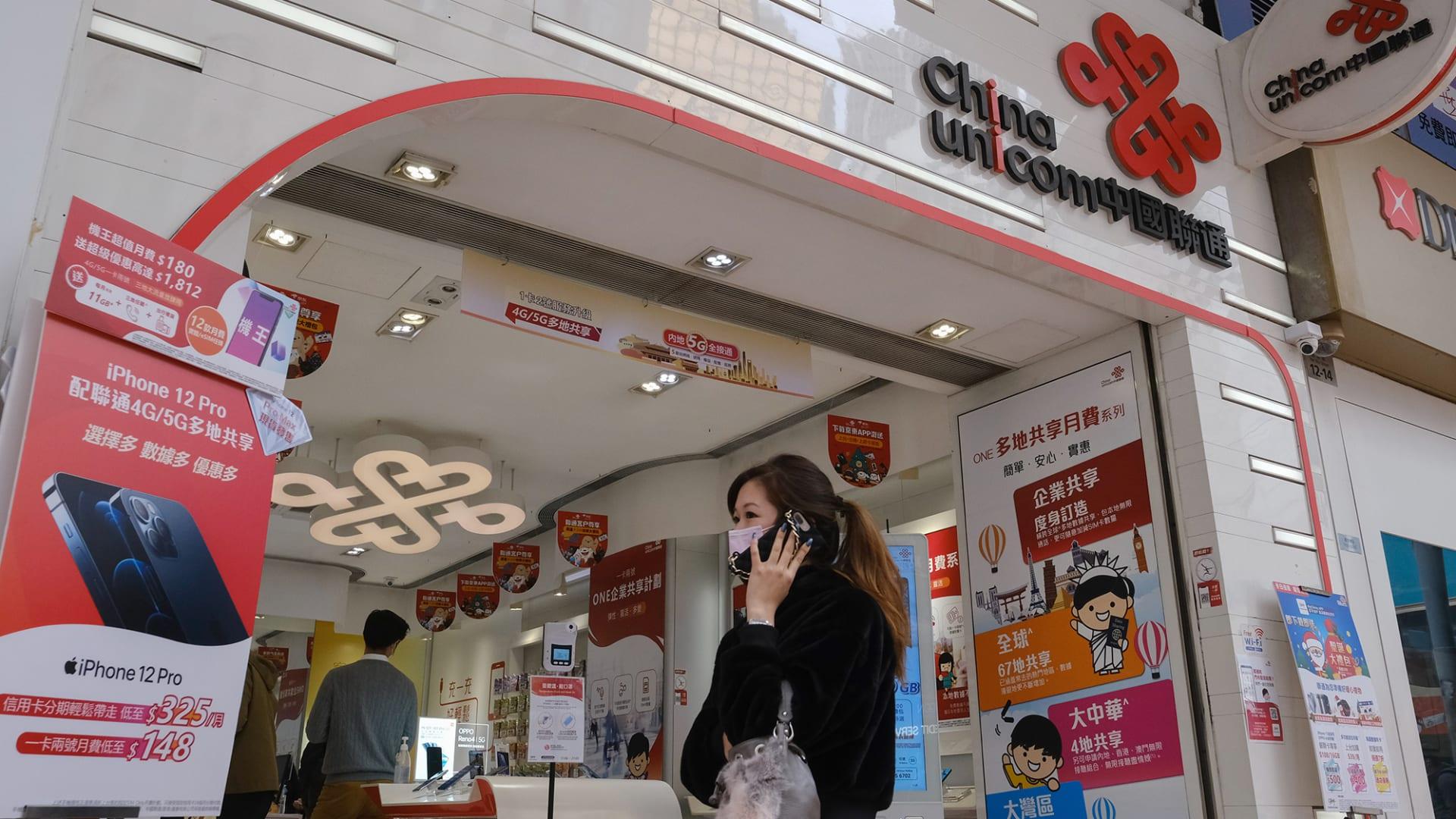 بورصة نيويورك تشطب أسهم 3 شركات اتصالات صينية