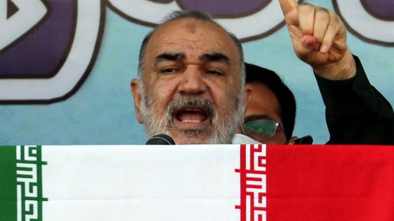 بعد أن شهد مظاهرات واسعة.. قائد الحرس الثوري الإيراني يزور خوزتسان