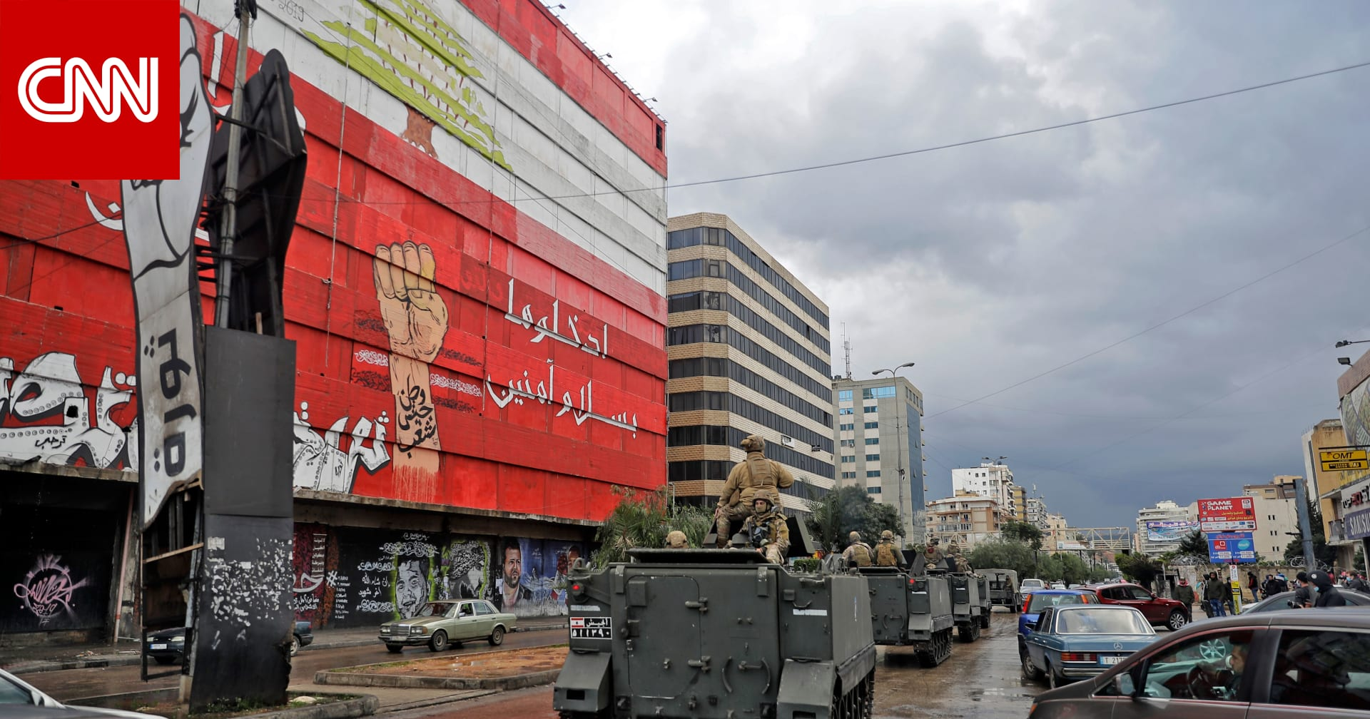 في ظل احتجاجات طرابلس اللبنانية.. تركيا: مستعدون لترميم المباني المتضررة
