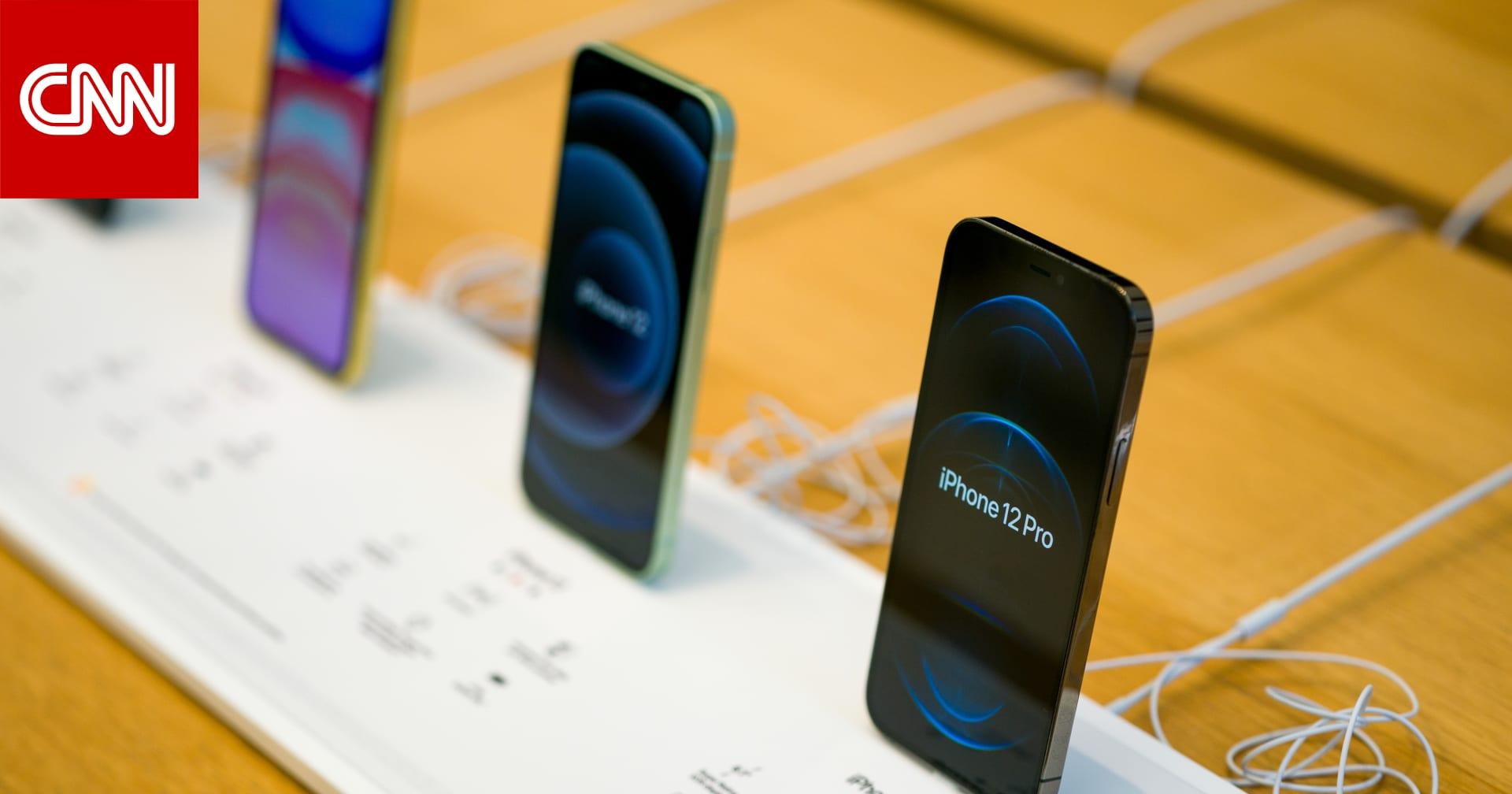آبل تحذر من تأثير هواتفها الذكية على أجهزة تنظيم ضربات القلب