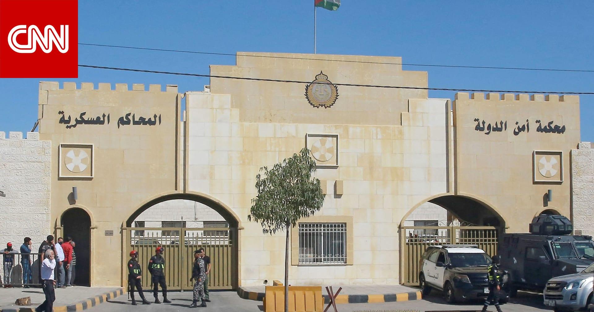 """الأردن.. أمن الدولة يرفض طلب الاستماع لقائمة شهود الدفاع والخبرة الفنية بقضية """"الفتنة"""""""