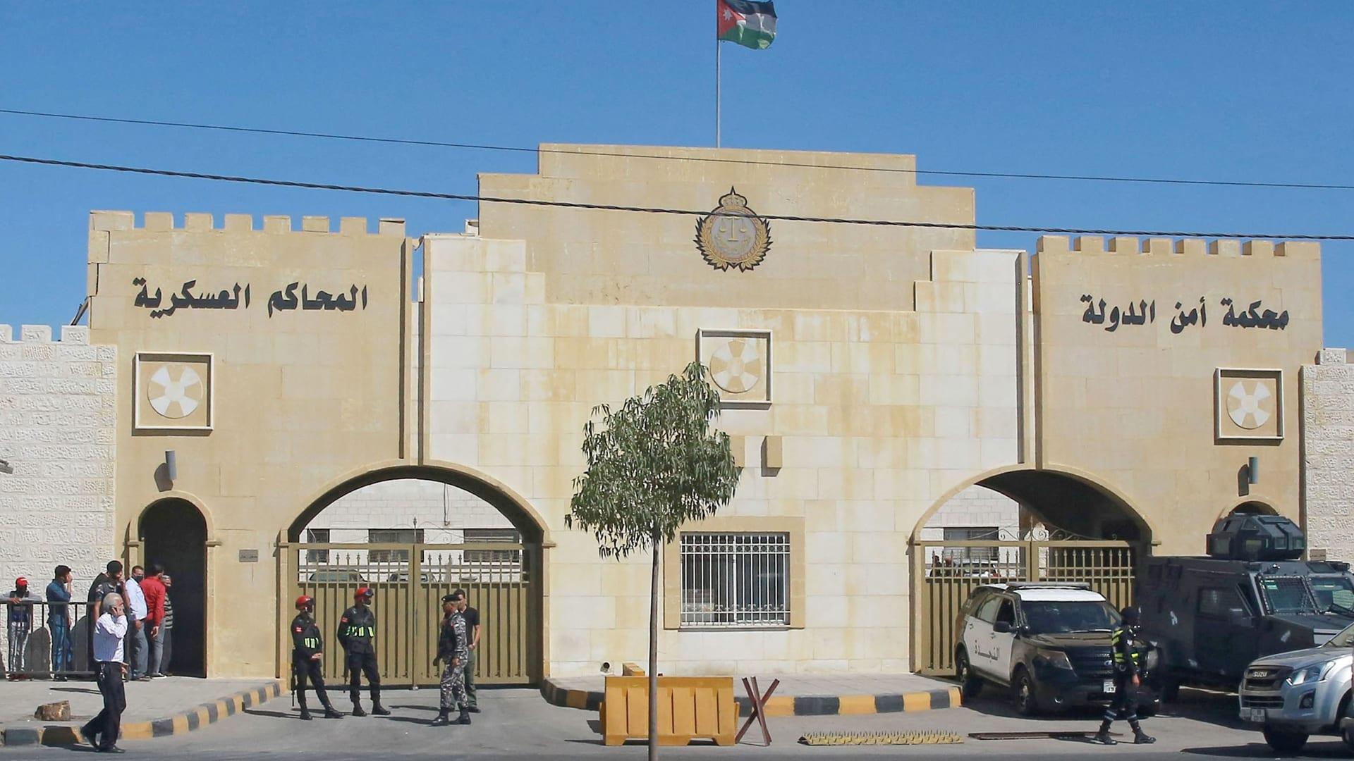 محكمة أمن الدولة بالأردن