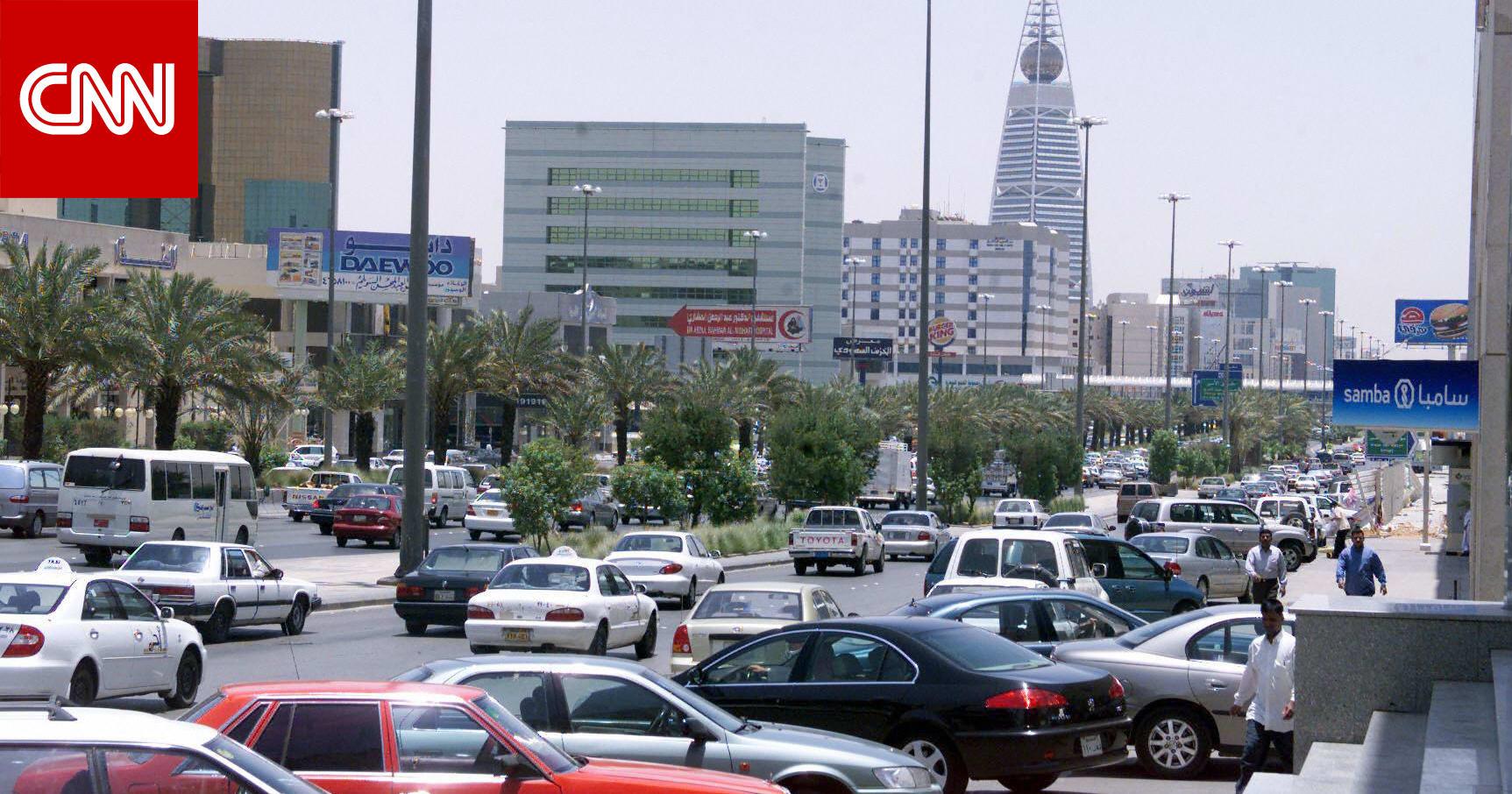 وزارة التجارة السعودية تخالف 4 أشخاص روجوا للكسب السريع غير المشروع