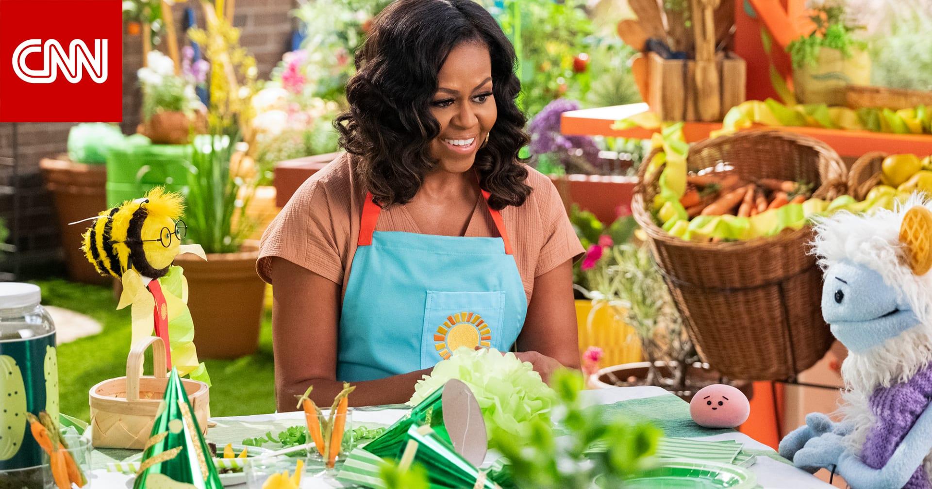 """ميشيل أوباما تتعاون مع """"نتفليكس"""" لإطلاق برنامج طبخ للأطفال"""