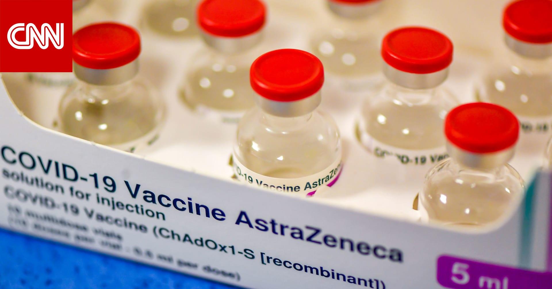 """بسبب تأخر تسليم اللقاح.. الاتحاد الأوروبي يهدد باتخاذ إجراءات قانونية ضد """"أسترازينيكا"""" و""""فايزر"""""""