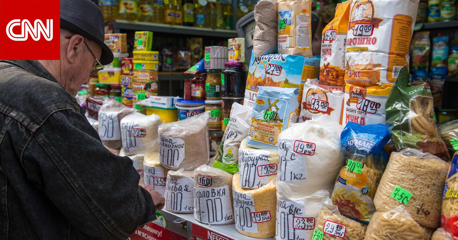منظمة الأغذية والزراعة: أسعار الغذاء في أعلى مستوياتها منذ 2014