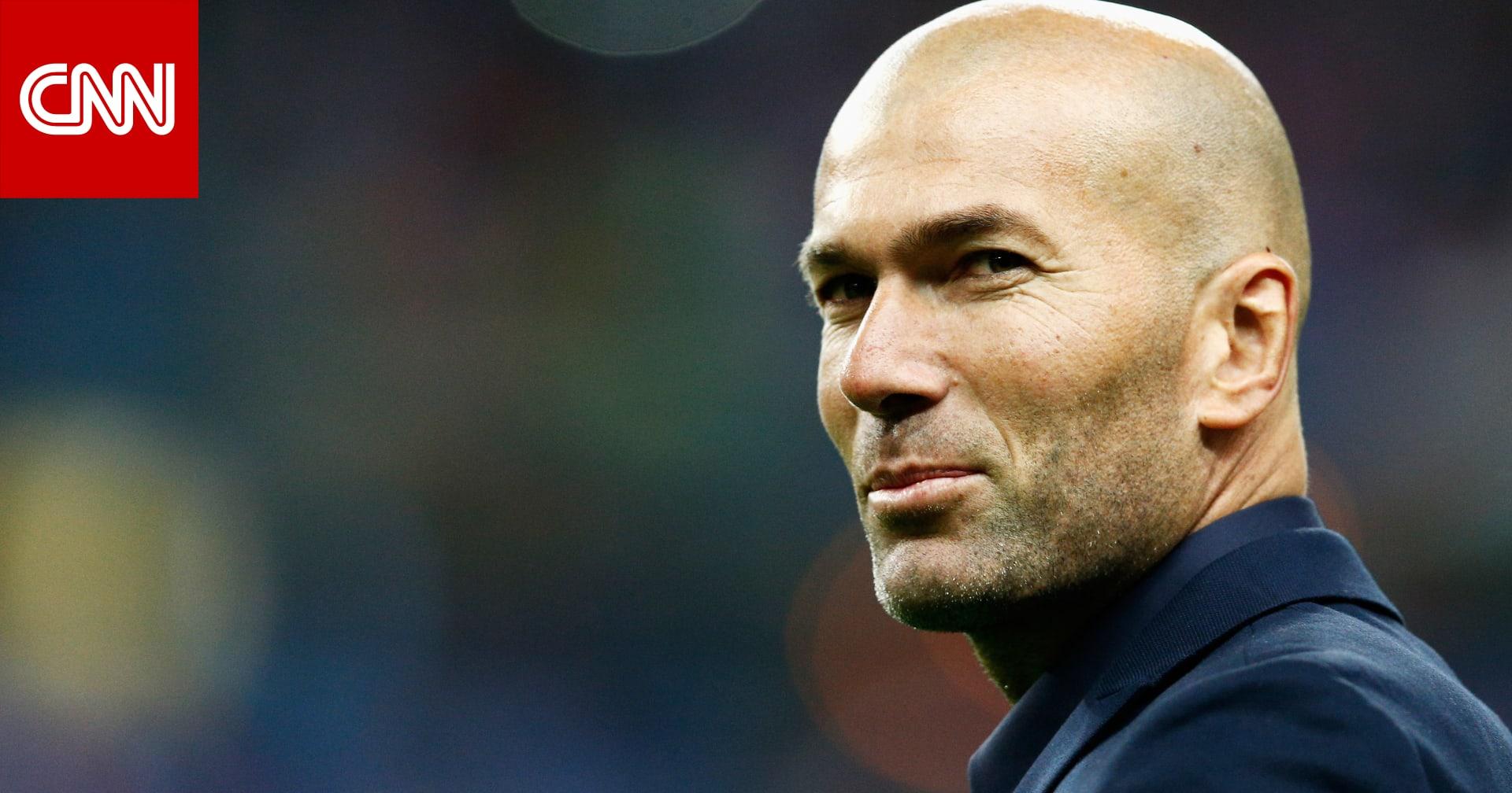 ريال مدريد: زين الدين زيدان قرر انهاء دوره كمدرب للفريق