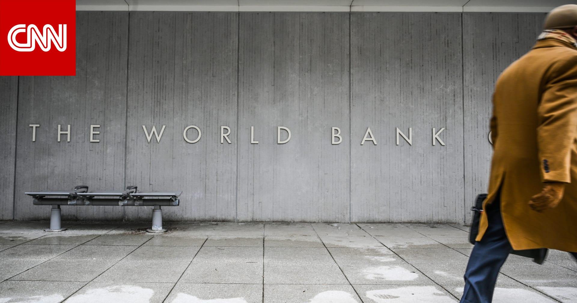 البنك الدولي يطلق تحذيرًا من تصاعد ديون دول الشرق الأوسط خلال 2021 بسبب فيروس كورونا