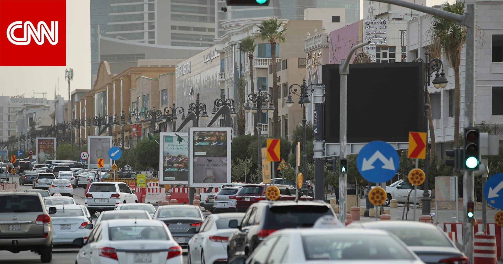 هذه اتجاهات سوق العمل السعودي في العام 2021