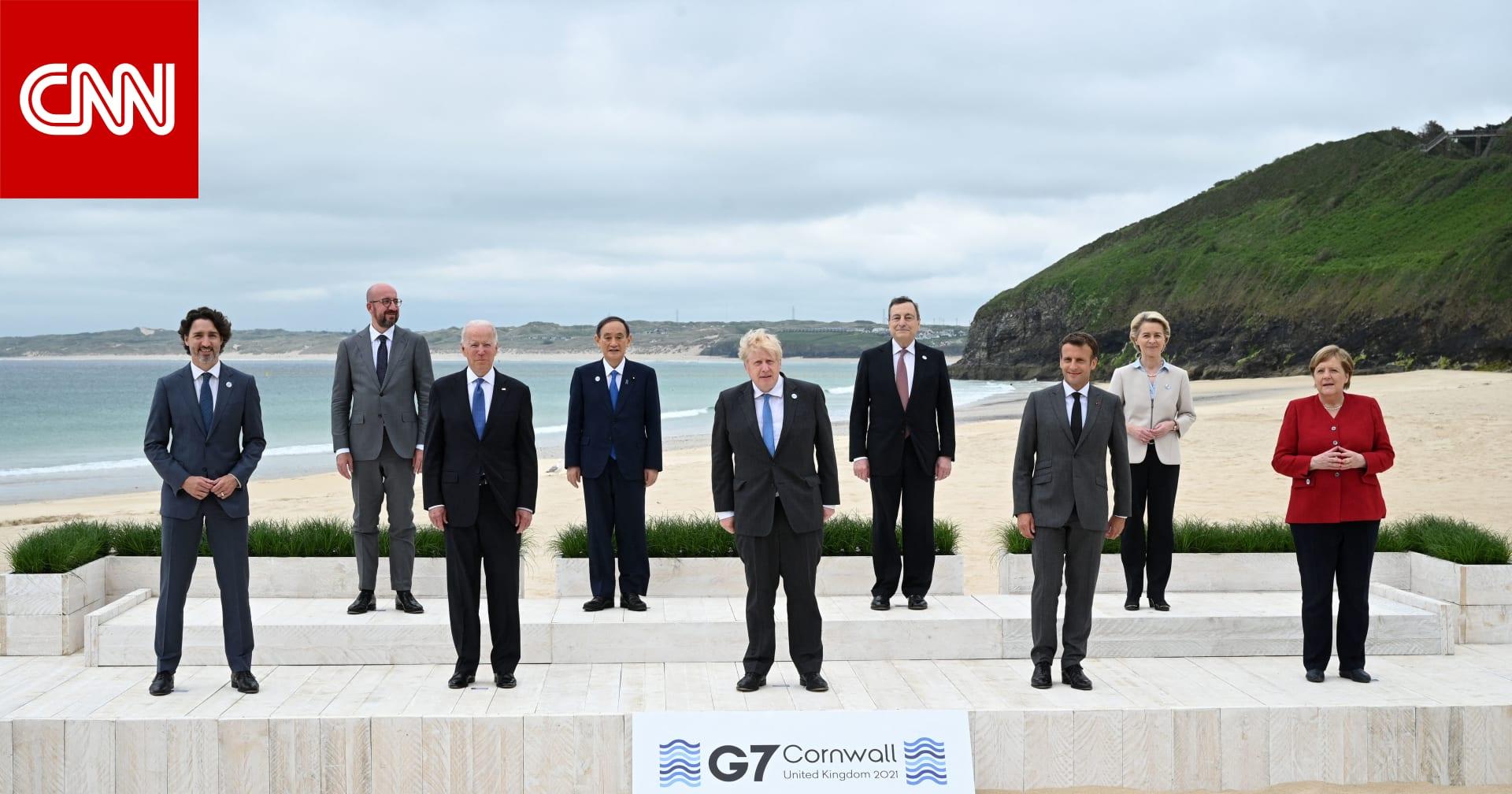 ليست عضوًا في مجموعة السبع.. لماذا تهيمن الصين على أجندة اجتماعات قادة القمة؟