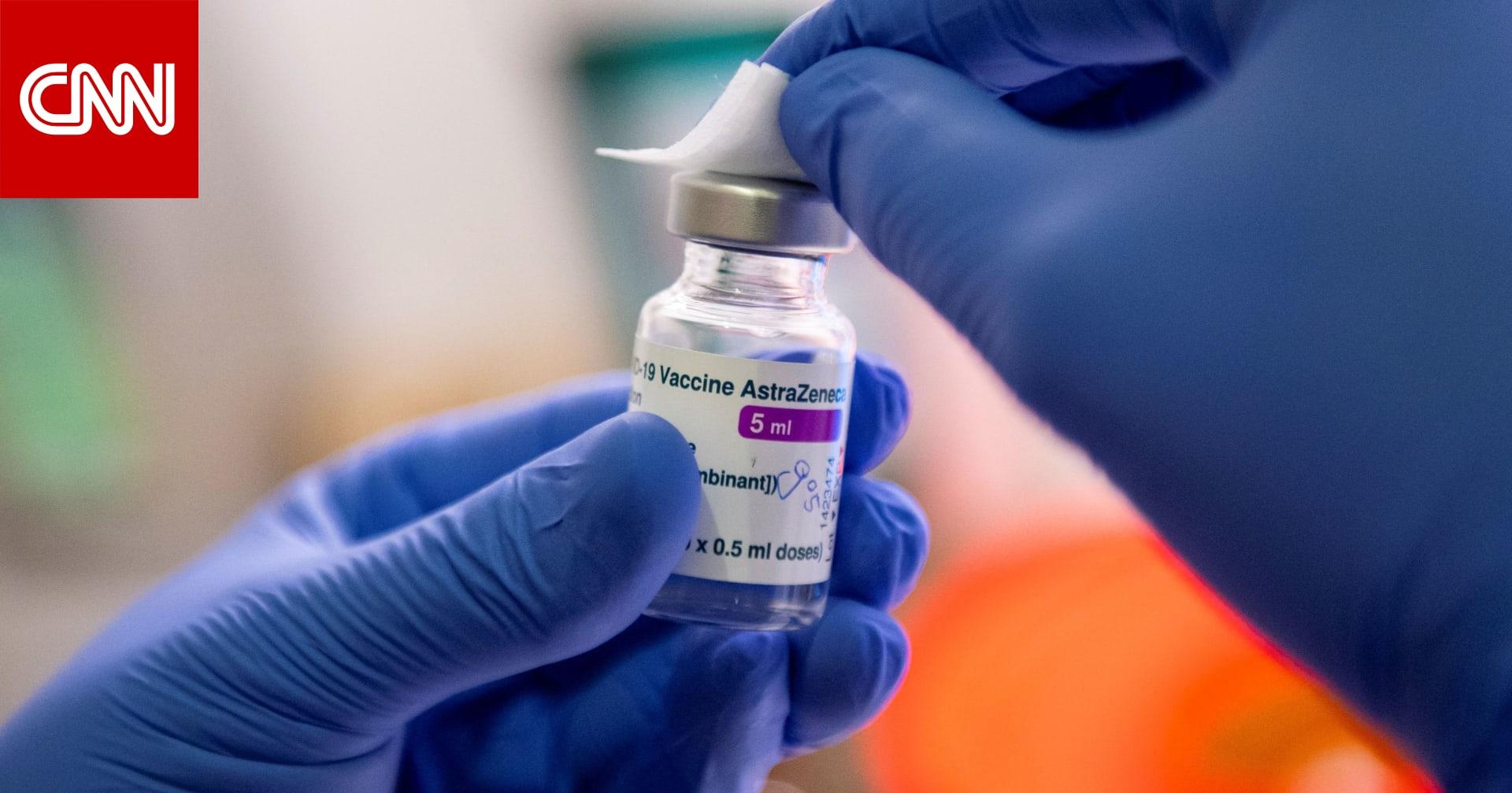 """الاتحاد الأوروبي يقاضي شركة """"أسترازينيكا"""" بعد تأخرها في تسليم اللقاح"""