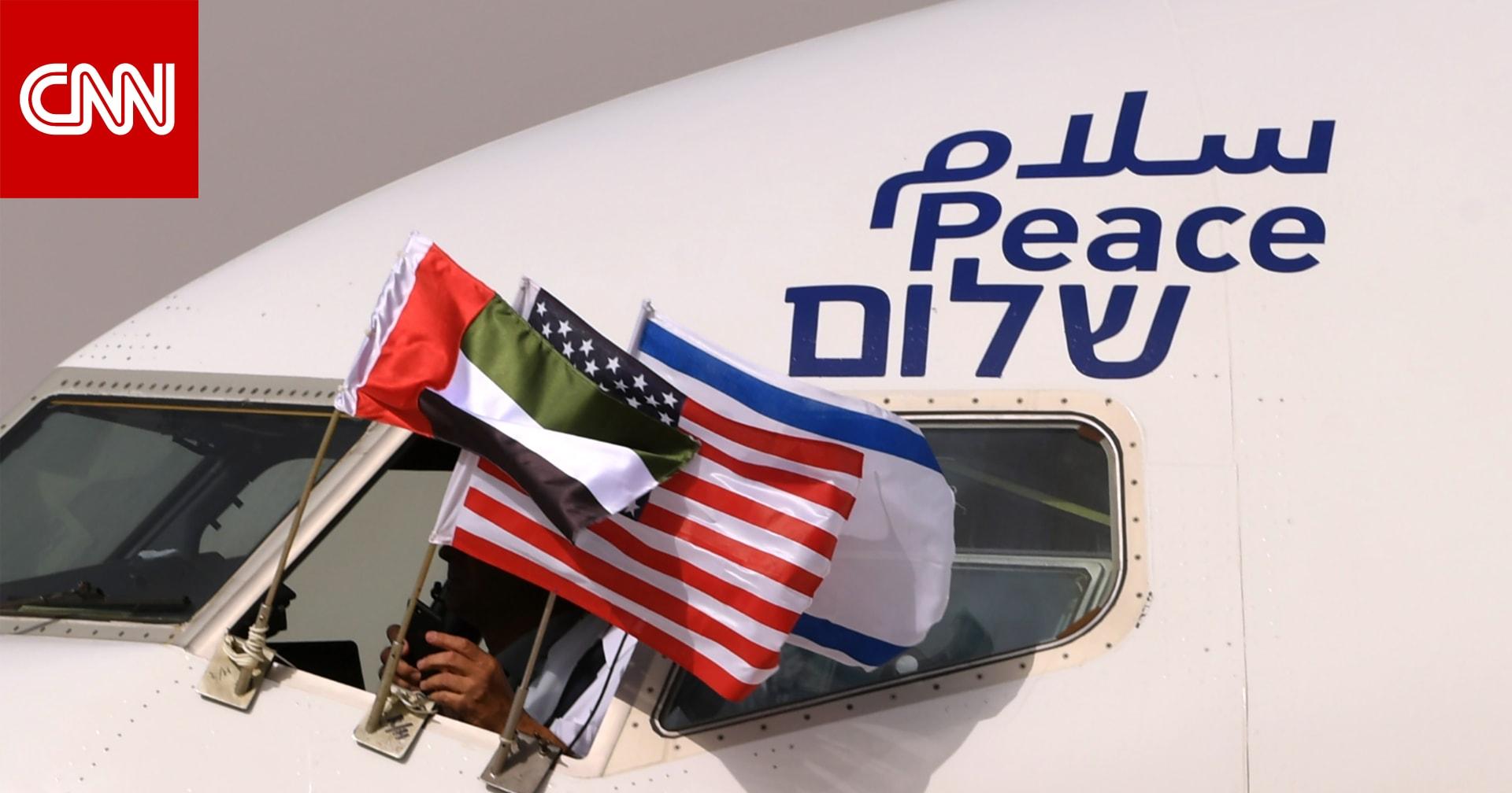 سفير الإمارات لدى إسرائيل يصل إلى تل أبيب ويلتقي وزير الخارجية