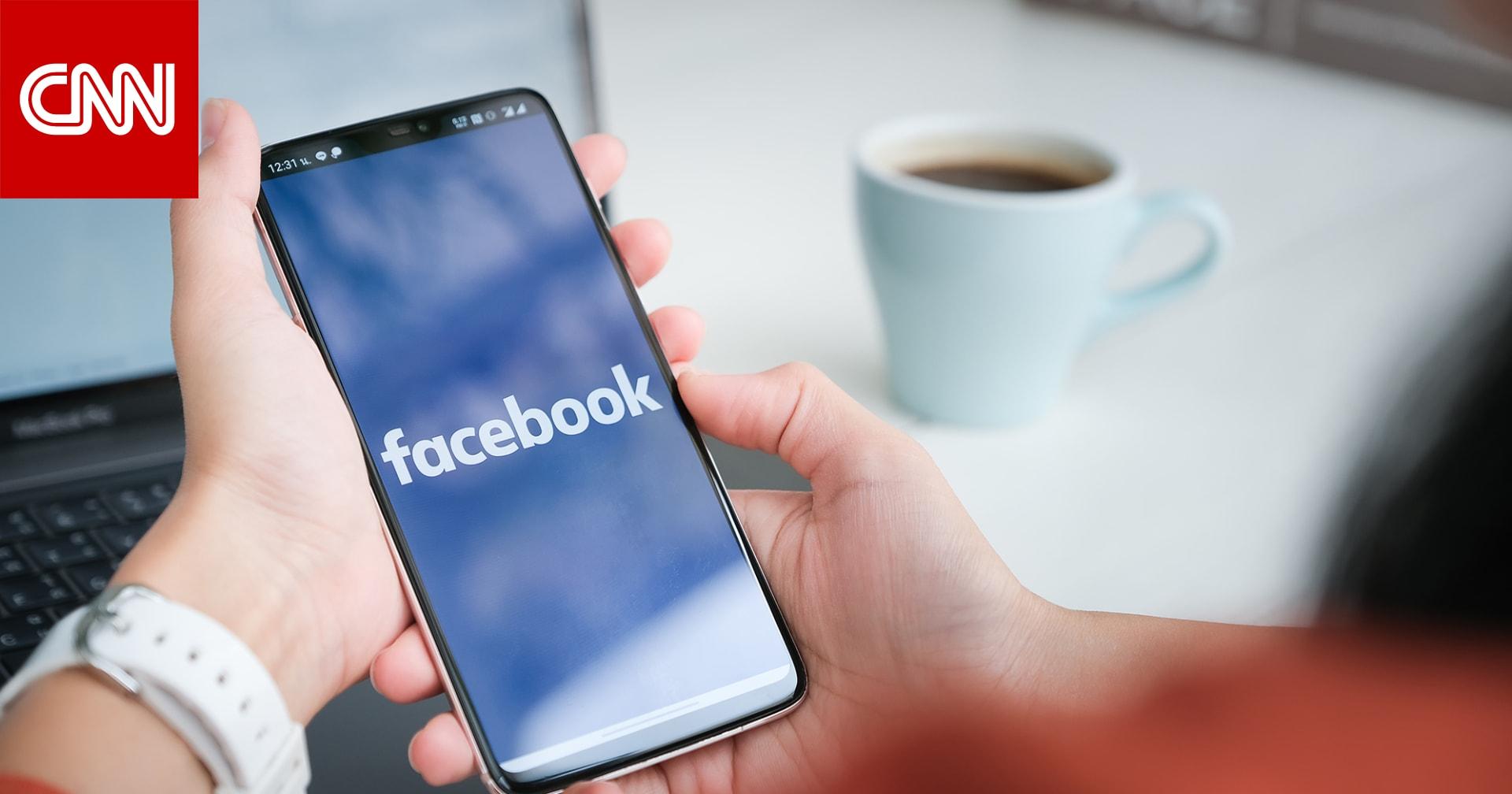 """""""فيسبوك"""" لن تقوم بإشعار ملايين المستخدمين ممن سرّبت بيناتهم عبر الإنترنت"""