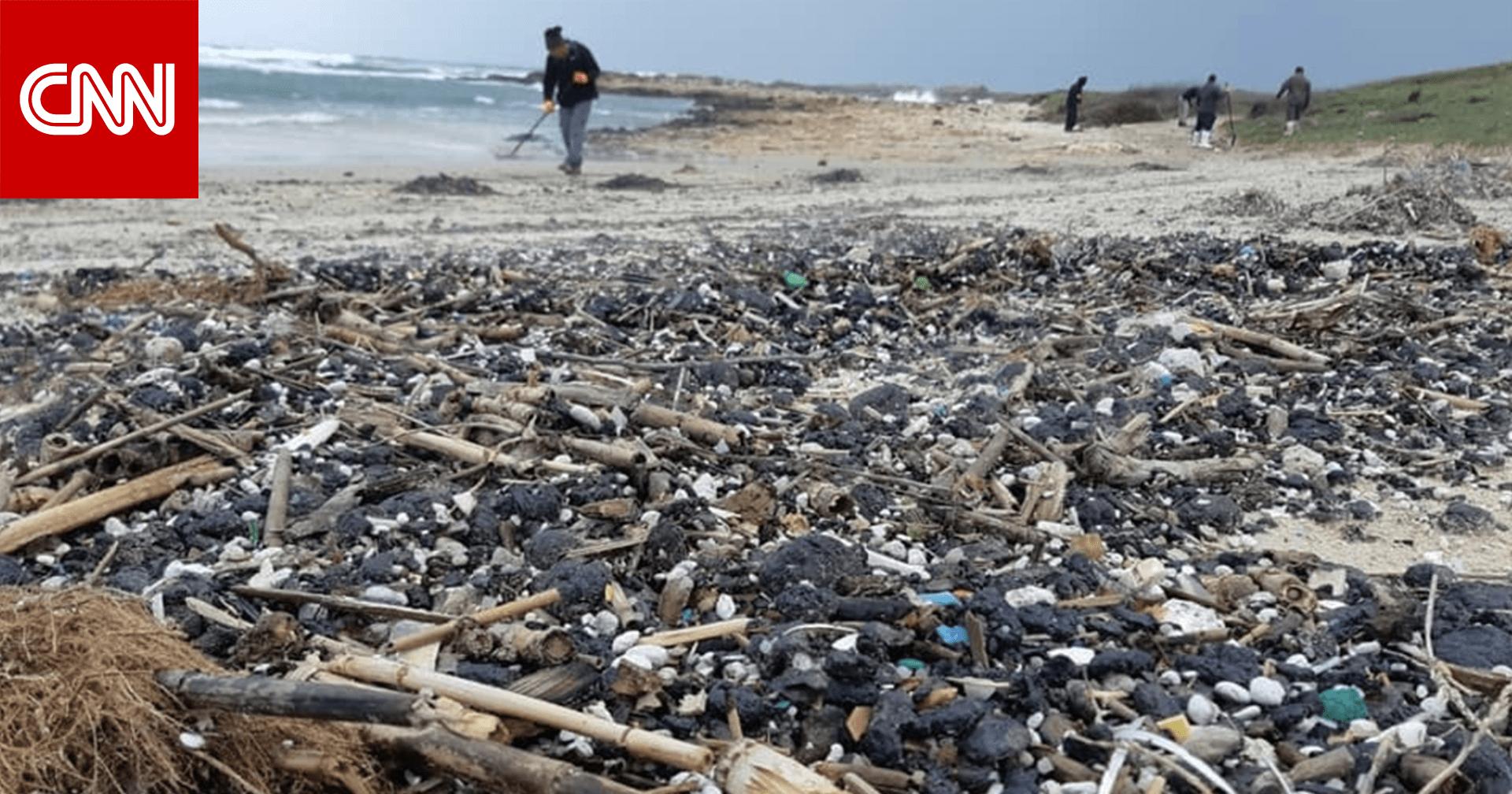 """""""إحدى أخطر الكوارث البيئية"""" في تاريخها.. إسرائيل تبحث عن مصدر تسرب نفطي ضرب 90% من شواطئها"""