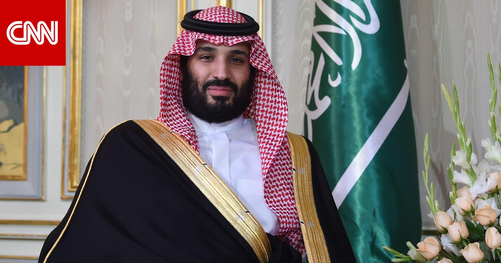 محمد بن سلمان يطلق شركة للتطوير في السعودية باستثمارات قيمتها 2.9 مليار دولار