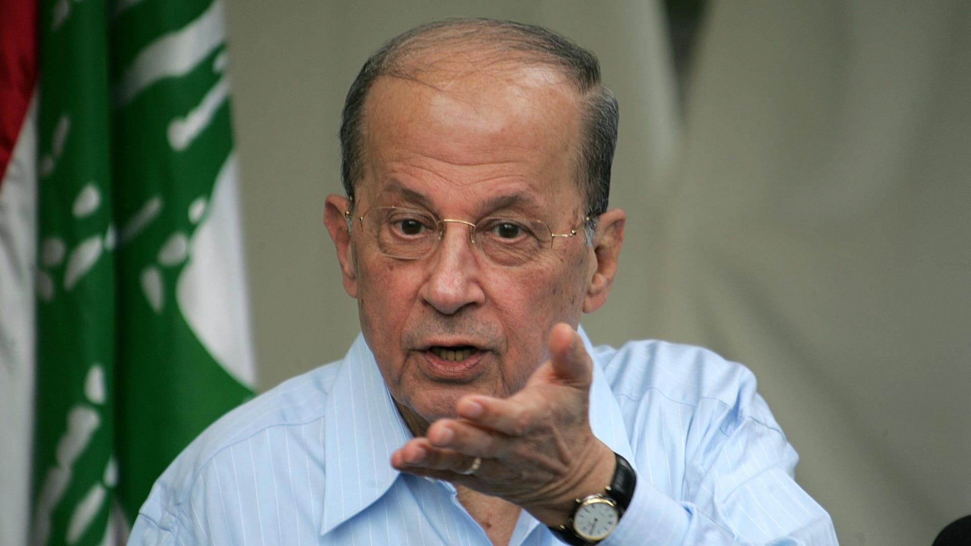 صورة أرشيفية للرئيس اللبناني، ميشال عون العام 2005