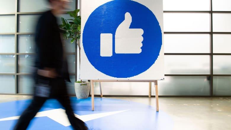 فيسبوك سيسمح بتداول الأخبار في أستراليا مجدداً بعد محادثات مع الحكومة