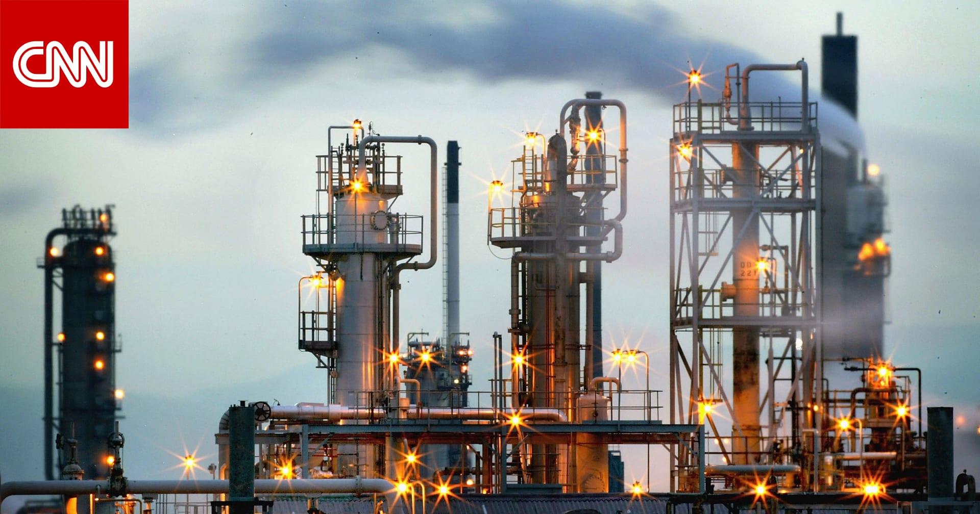 بين سينوبك الصينية وأرامكو السعودية.. هذه أكبر شركات النفط المملوكة للدولة في العالم