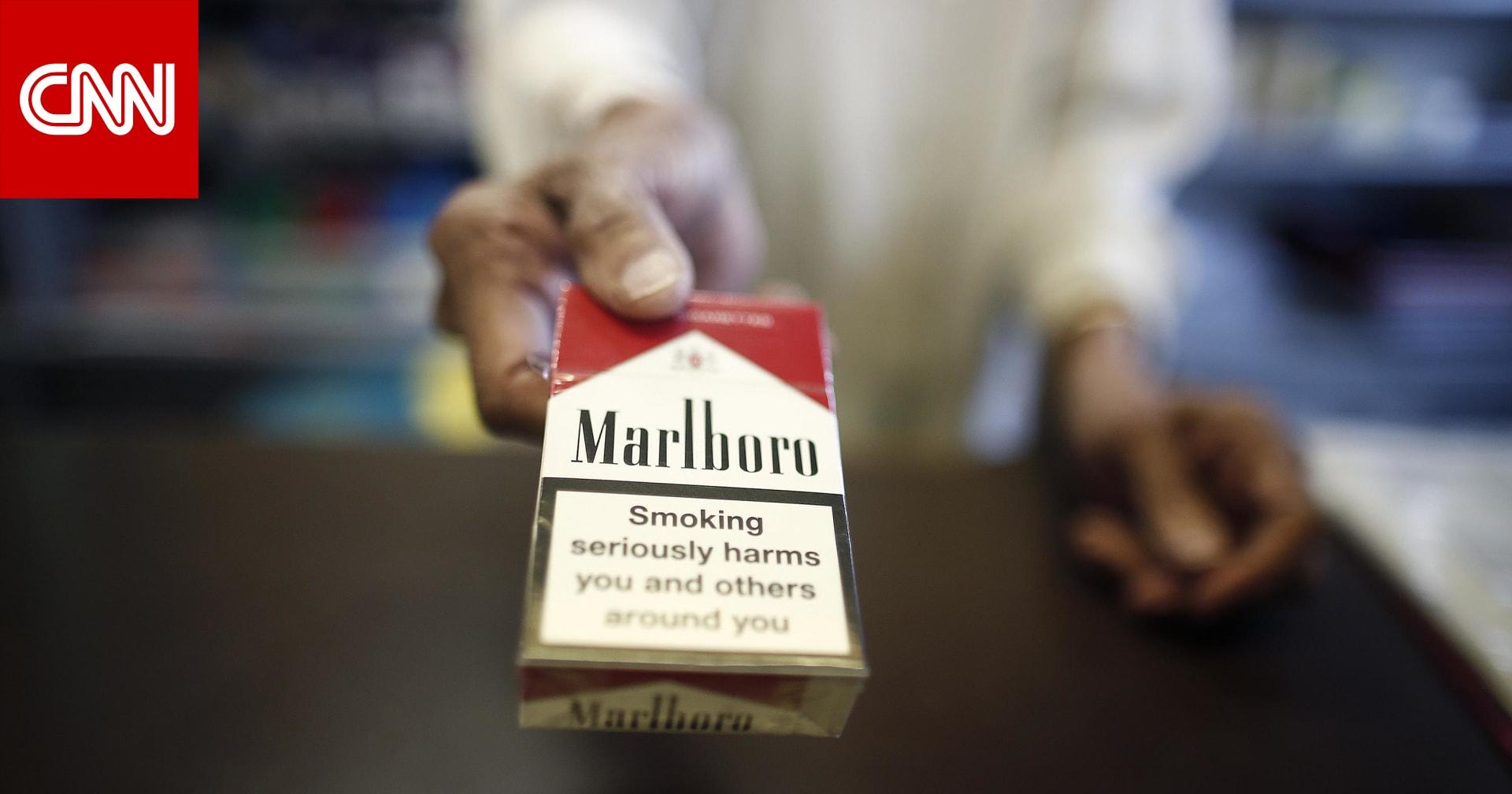 """الشركة المصنعة لـ""""مارلبورو"""" تريد حظر السجائر في المملكة المتحدة بحلول عام 2030"""