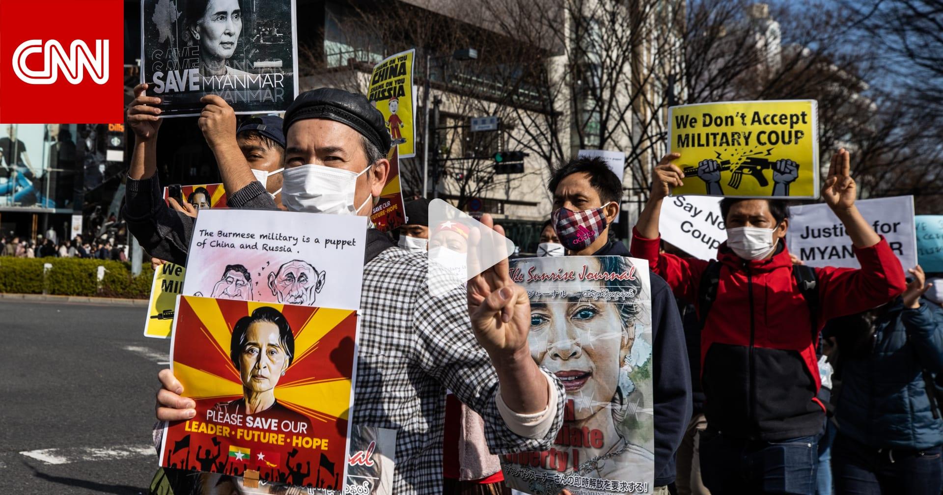 فوضى غير مسبوقة.. ميانمار تدخل يومها التاسع من المظاهرات