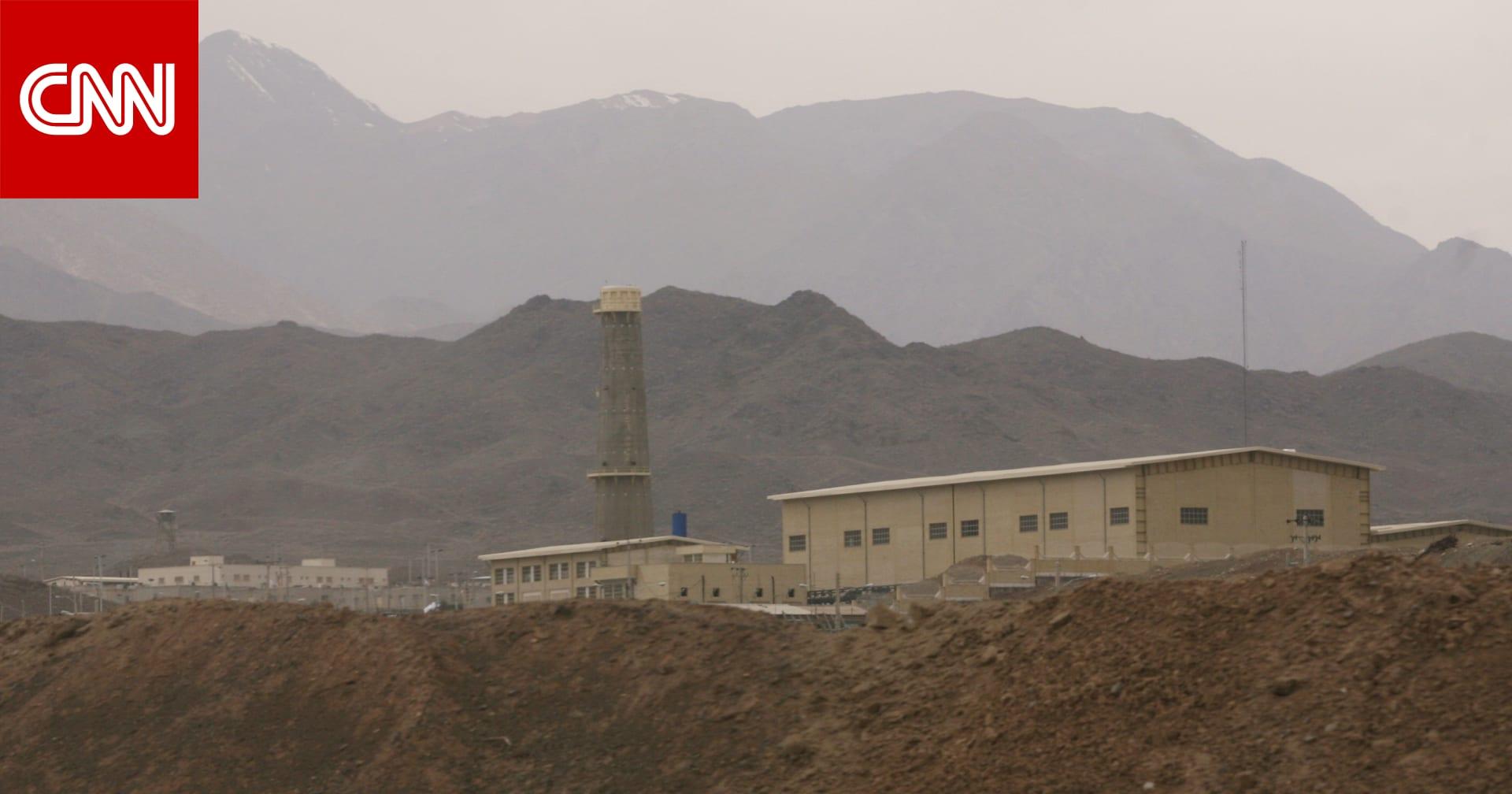 إيران تلقي اللوم على إسرائيل بحادثة مفاعل نطنز