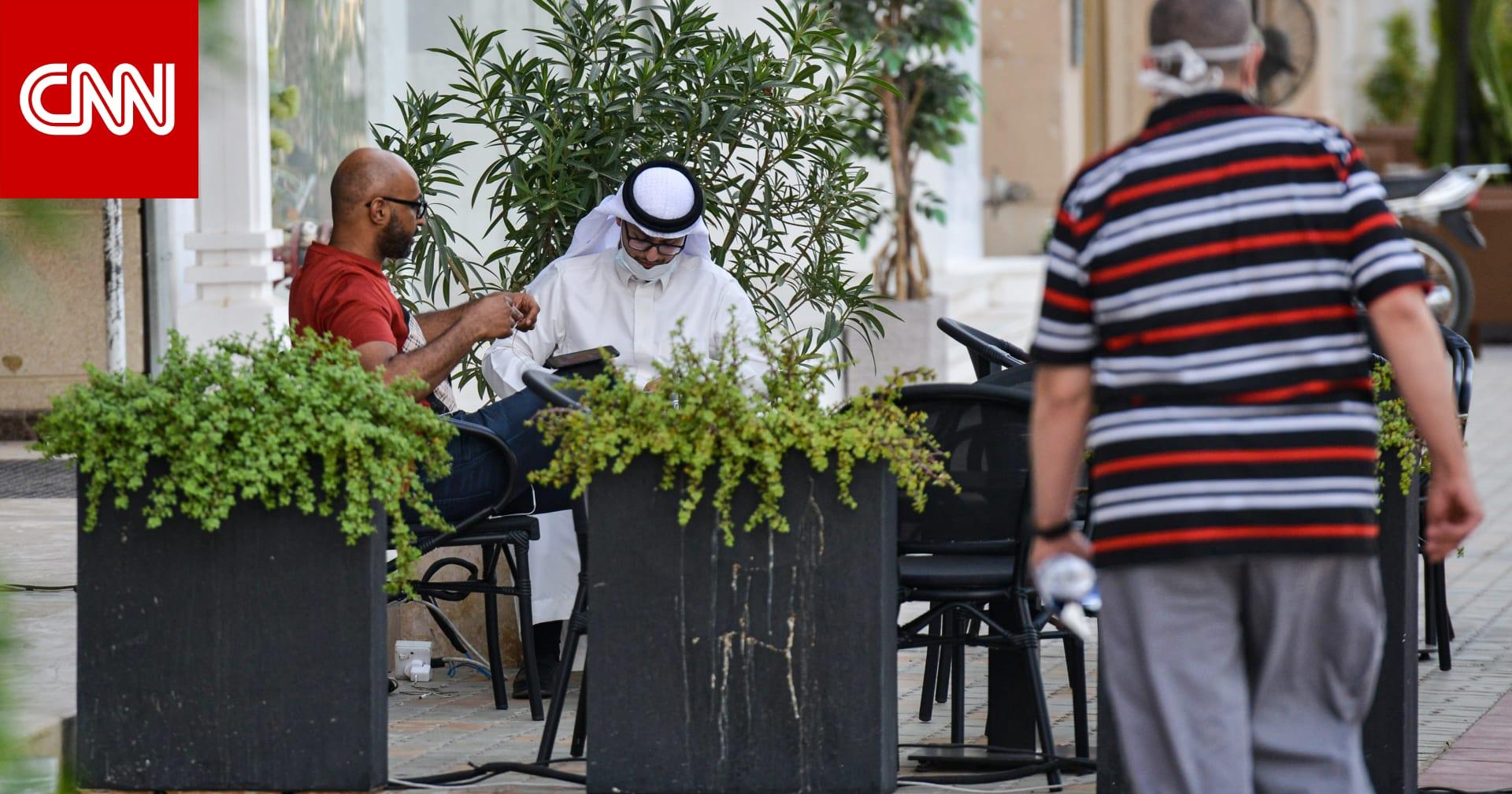 السعودية.. تفاصيل العقوبات ومضاعفاتها بحق المخالفين لإجراءات التجمعات الاحترازية