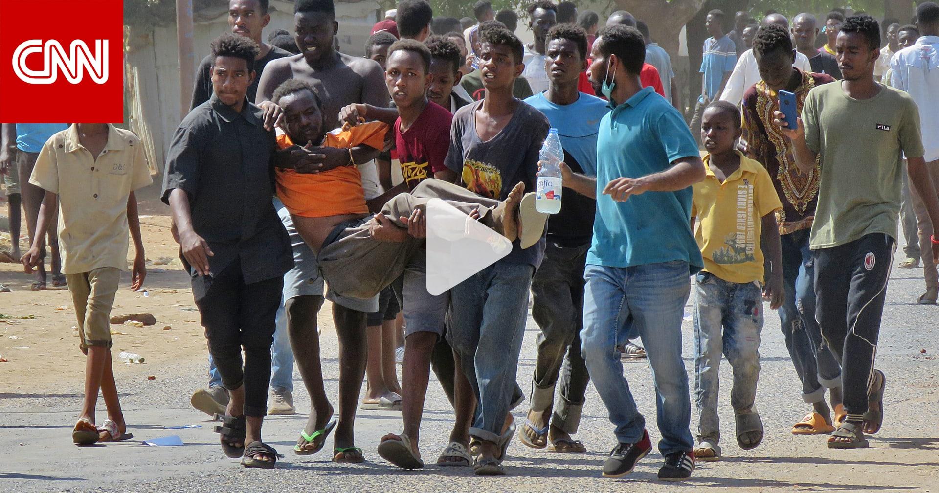 قوات الأمن السودانية تفتح النار في محاولة لتفريق المتظاهرين المؤيدين للديمقراطية