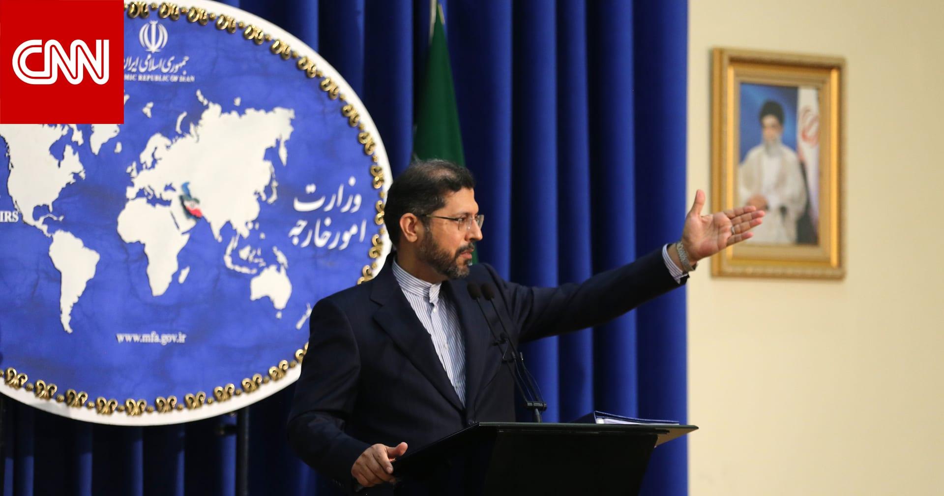 إيران ترد على تقارير تبادل سجناء مع أمريكا