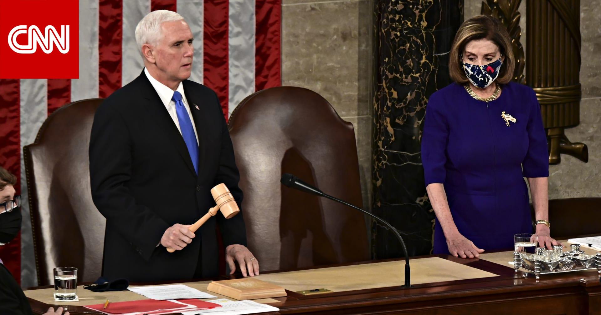 مايك بنس يرفض مطالبات ترامب: ليس من سلطتي تغيير نتائج الانتخابات