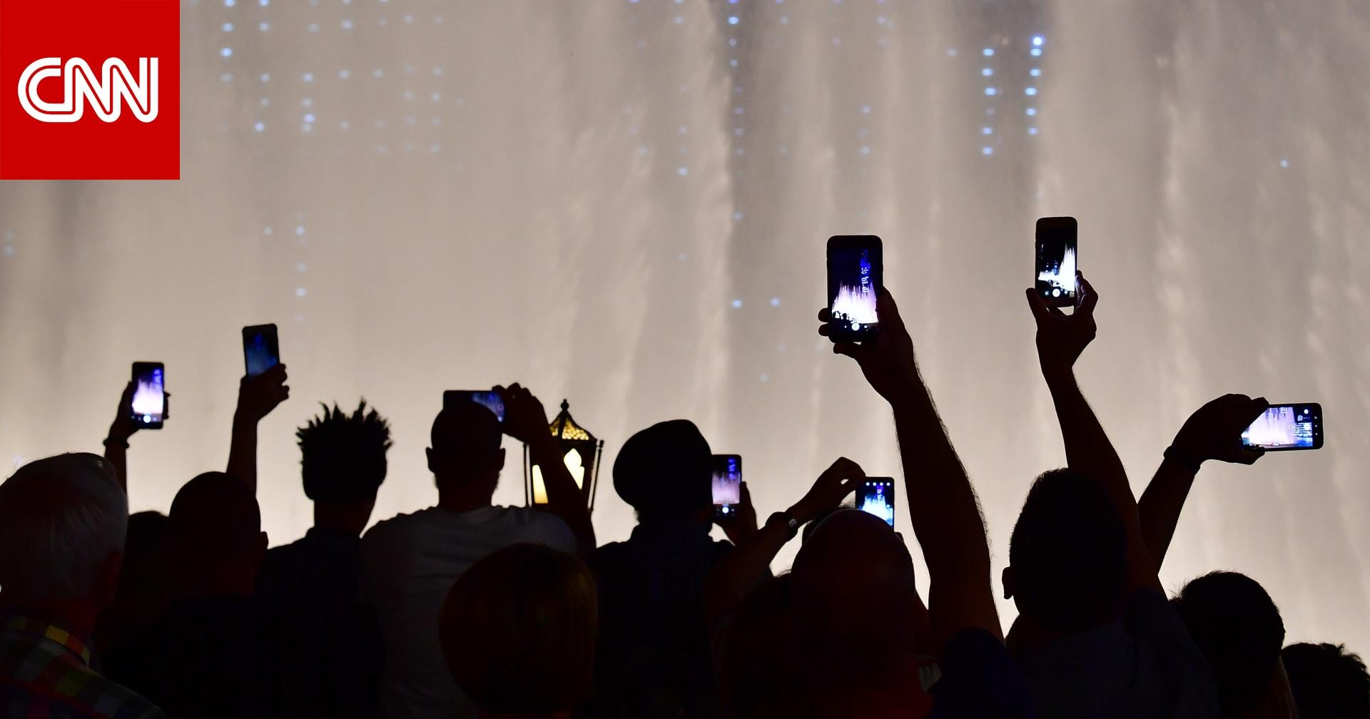 كيف كان أداء الدول العربية من حيث الاختراق الرقمي في عام 2020؟