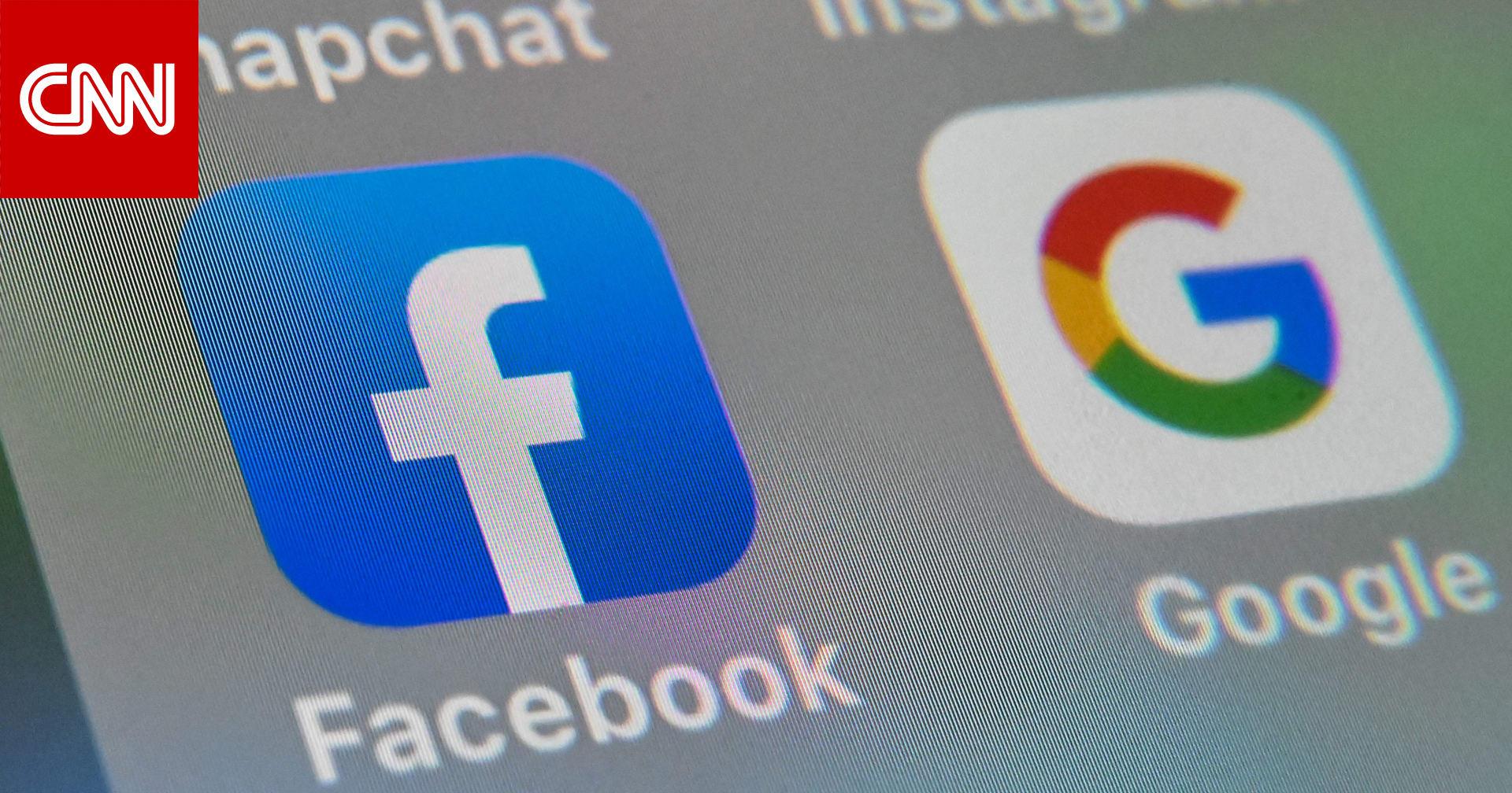 """فيسبوك توقع صفقة مع """"نيوز كورب أستراليا"""" لنشر الأخبار على منصتها"""