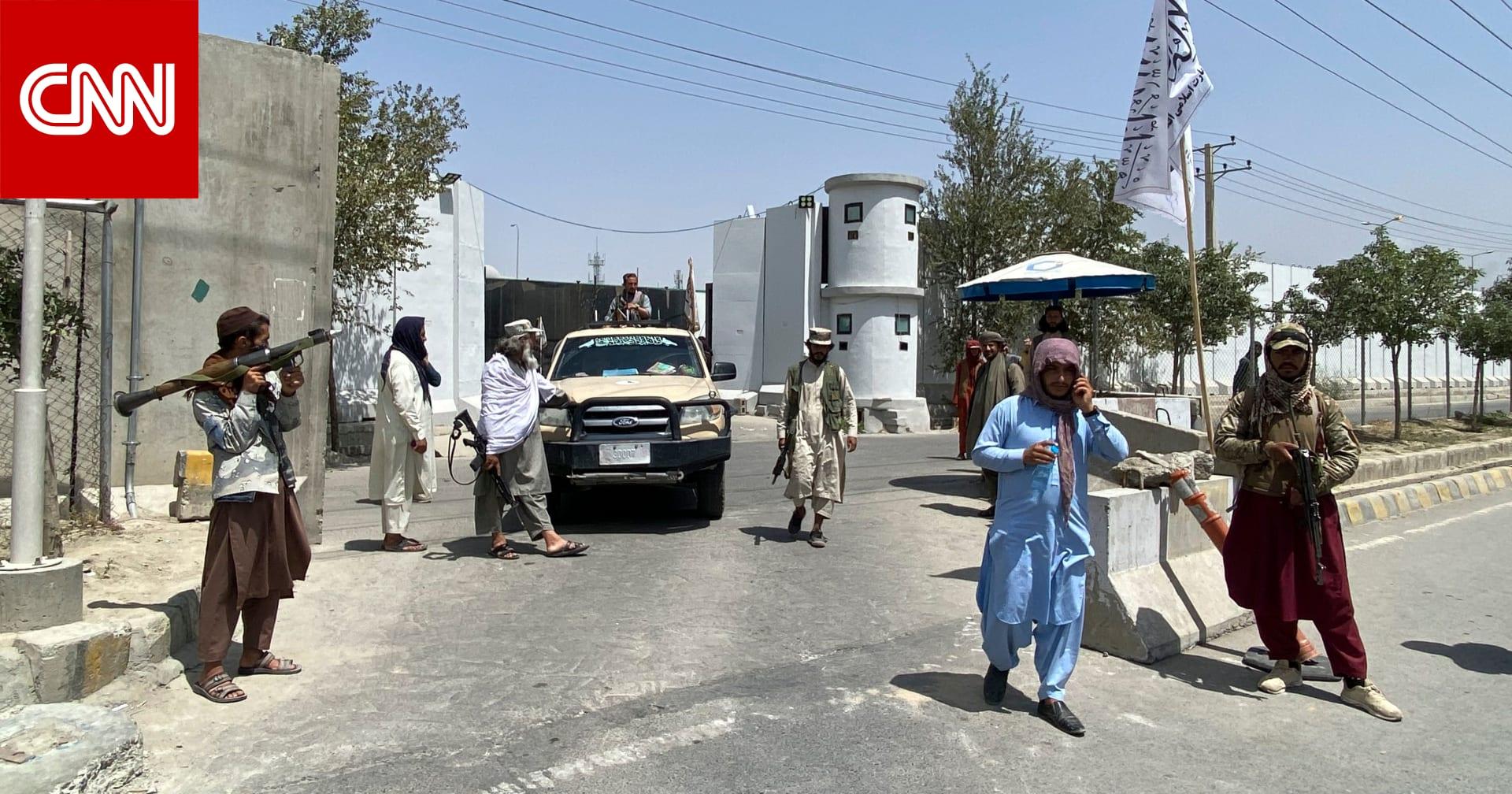 كيف تتعامل شركات التواصل الاجتماعي مع طالبان بعد سيطرتها على أفغانستان؟