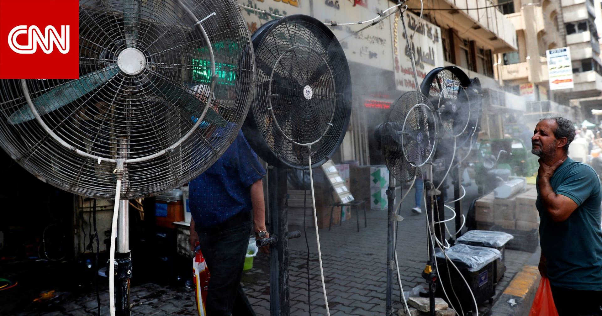 موجة حارة شديدة تضرب العراق وتدفع الحكومة لإعلان عطلة رسمية في عدة محافظات