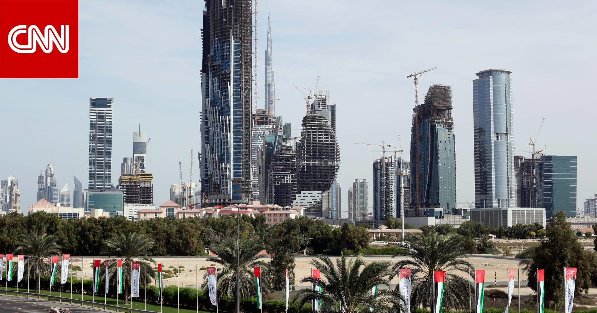 الإمارات تسمح للأجانب بتملك الشركات بشكل كامل ابتداء من شهر يونيو