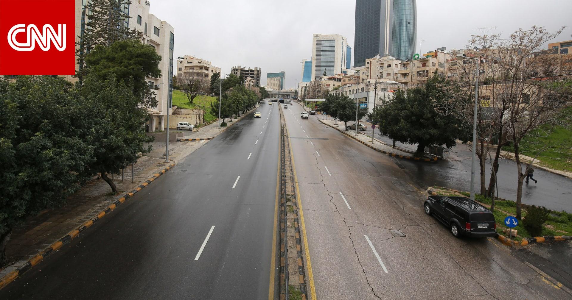 انقطاع كهربائي في مستشفى لمرضى كورونا في الأردن.. والتحقيق بتسبب الحادثة بحالة وفاة