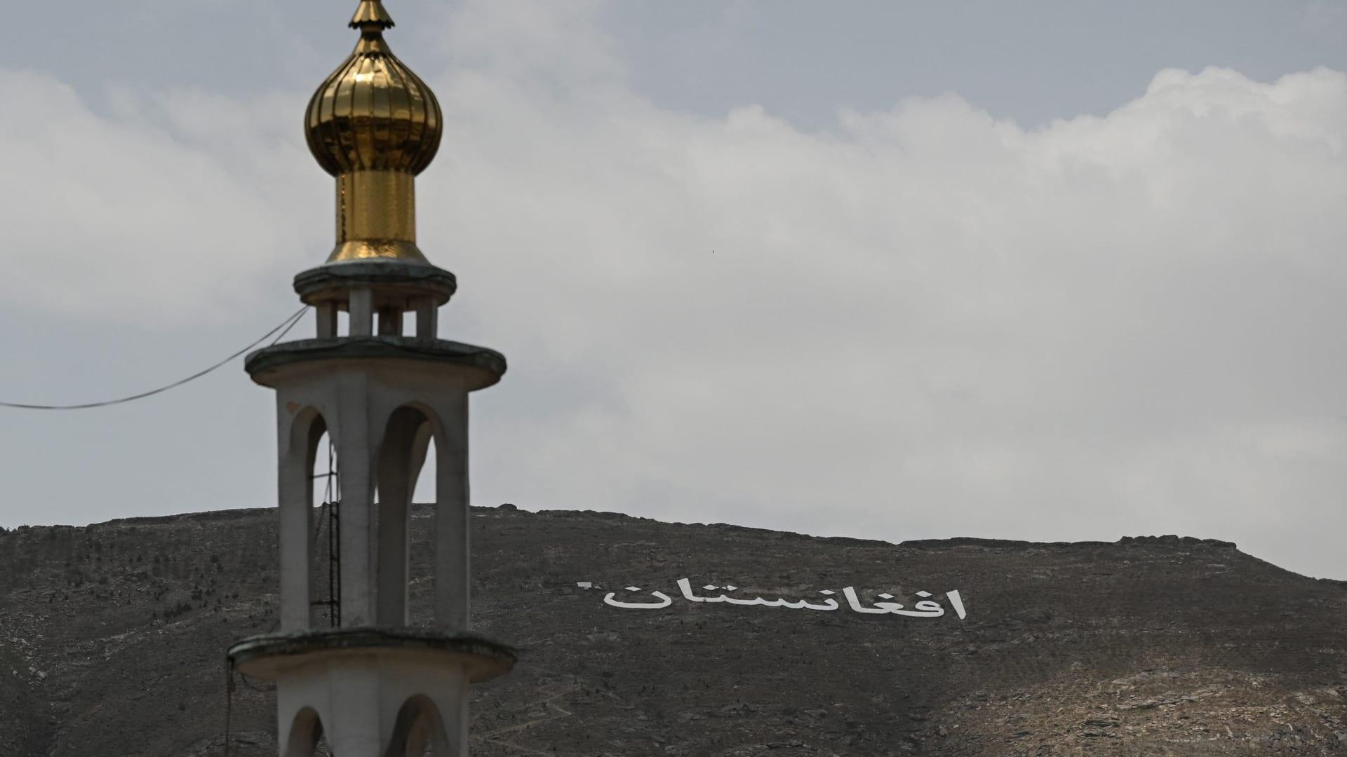 صورة أرشيفية لكلمة أفغانستان مكتوبة على أحد جبال كابول